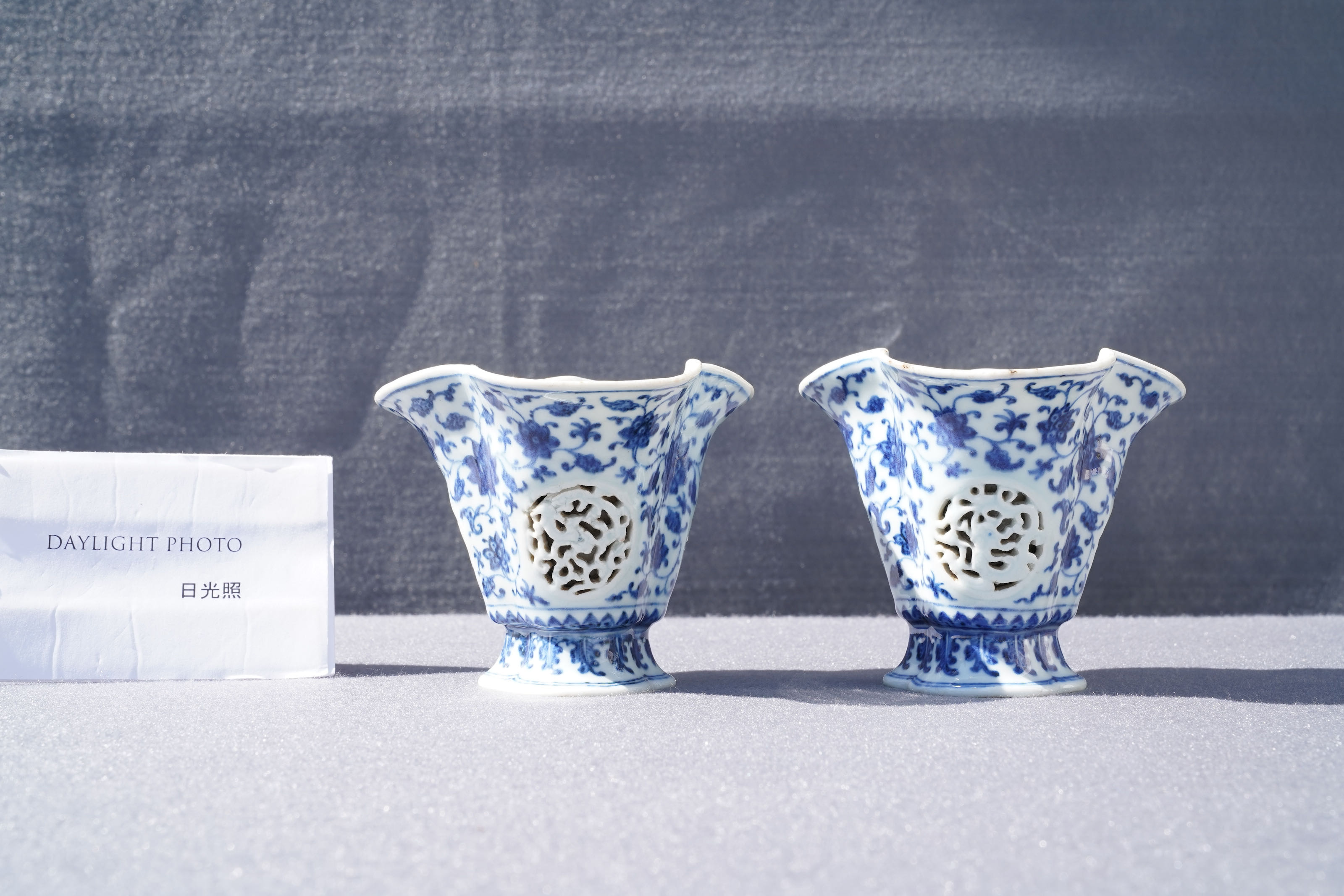 A pair of rare Chinese blue and white double-walled reticulated trilobed libation cups, Qianlong - Image 9 of 13