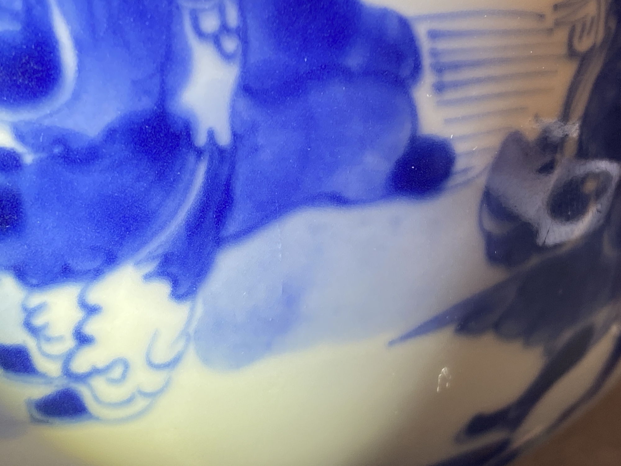 A Chinese blue and white 'immortals' bowl, Kangxi - Image 18 of 31