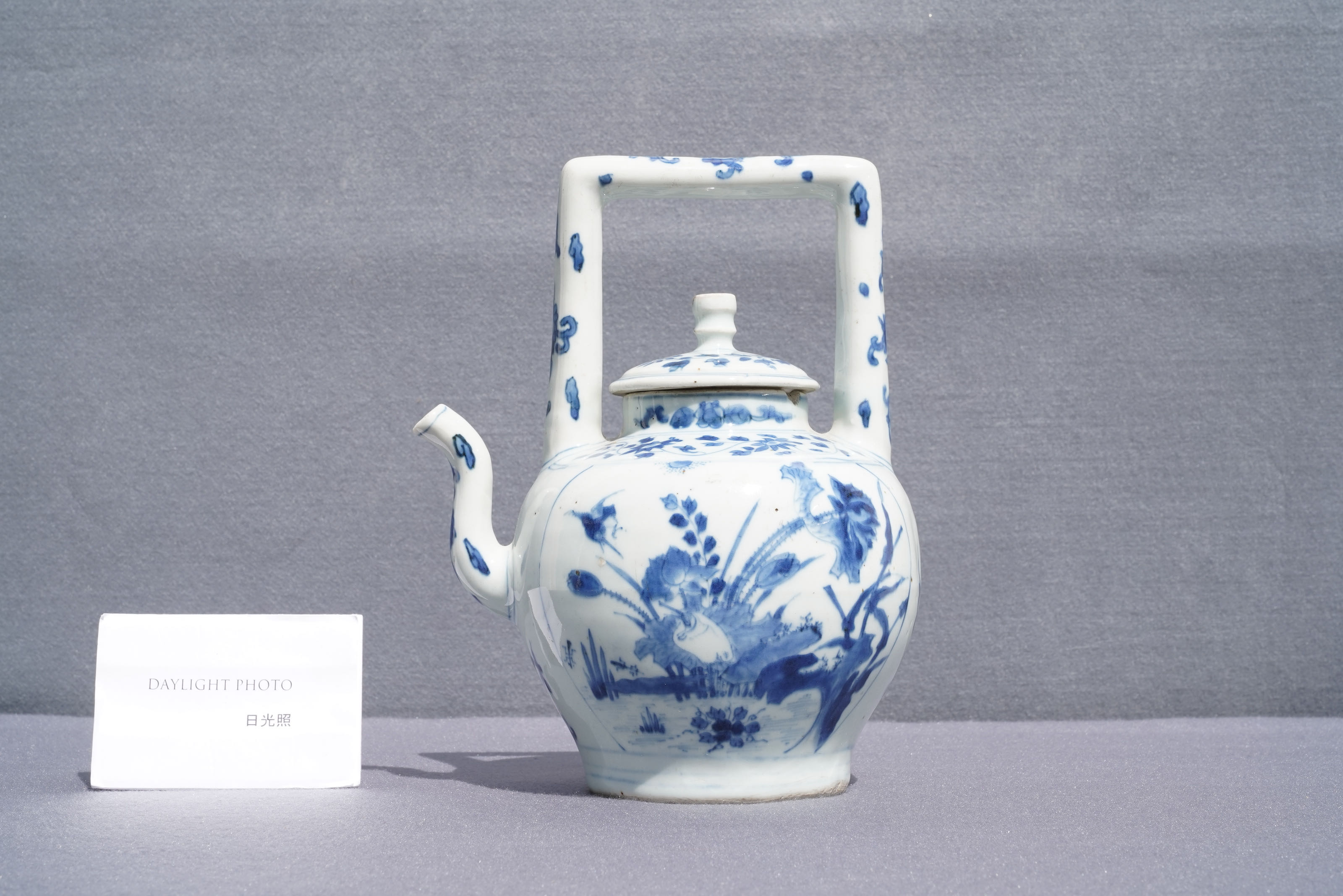 A large Chinese blue and white 'birds' wine ewer and cover, Transitional period - Image 10 of 13