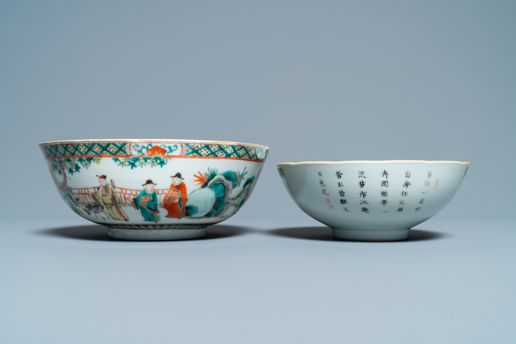 A Chinese blue and white jardiniere and two famille verte bowls, 19/20th C. - Image 10 of 13