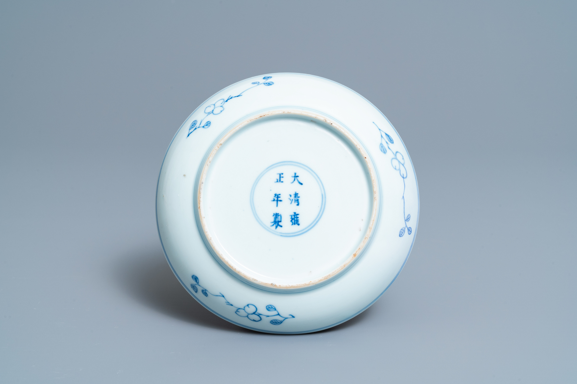A Chinese blue and white 'pomegranate tree' plate, Yongzheng mark and of the period - Image 2 of 2