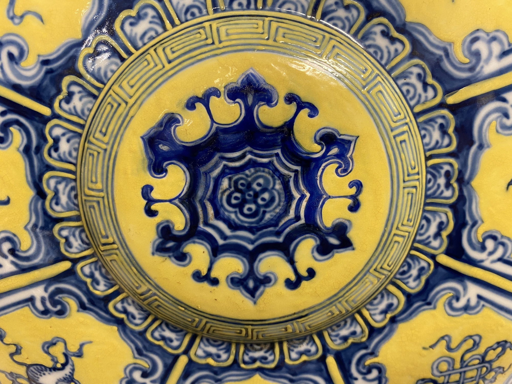 A Chinese yellow-ground blue and white 'Bajixiang' moonflask vase, Yongzheng mark, 19/20th C. - Image 11 of 20
