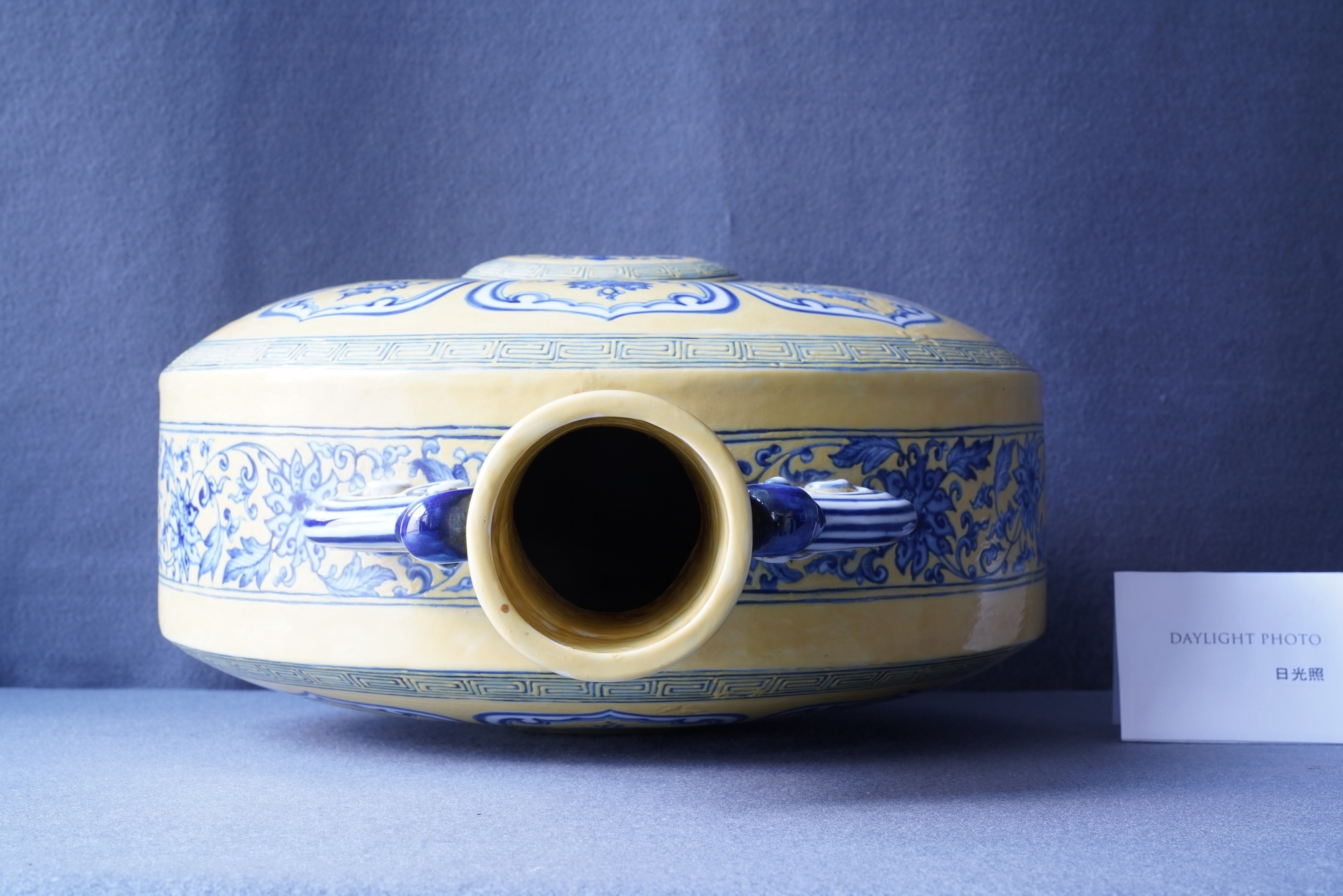 A Chinese yellow-ground blue and white 'Bajixiang' moonflask vase, Yongzheng mark, 19/20th C. - Image 9 of 20