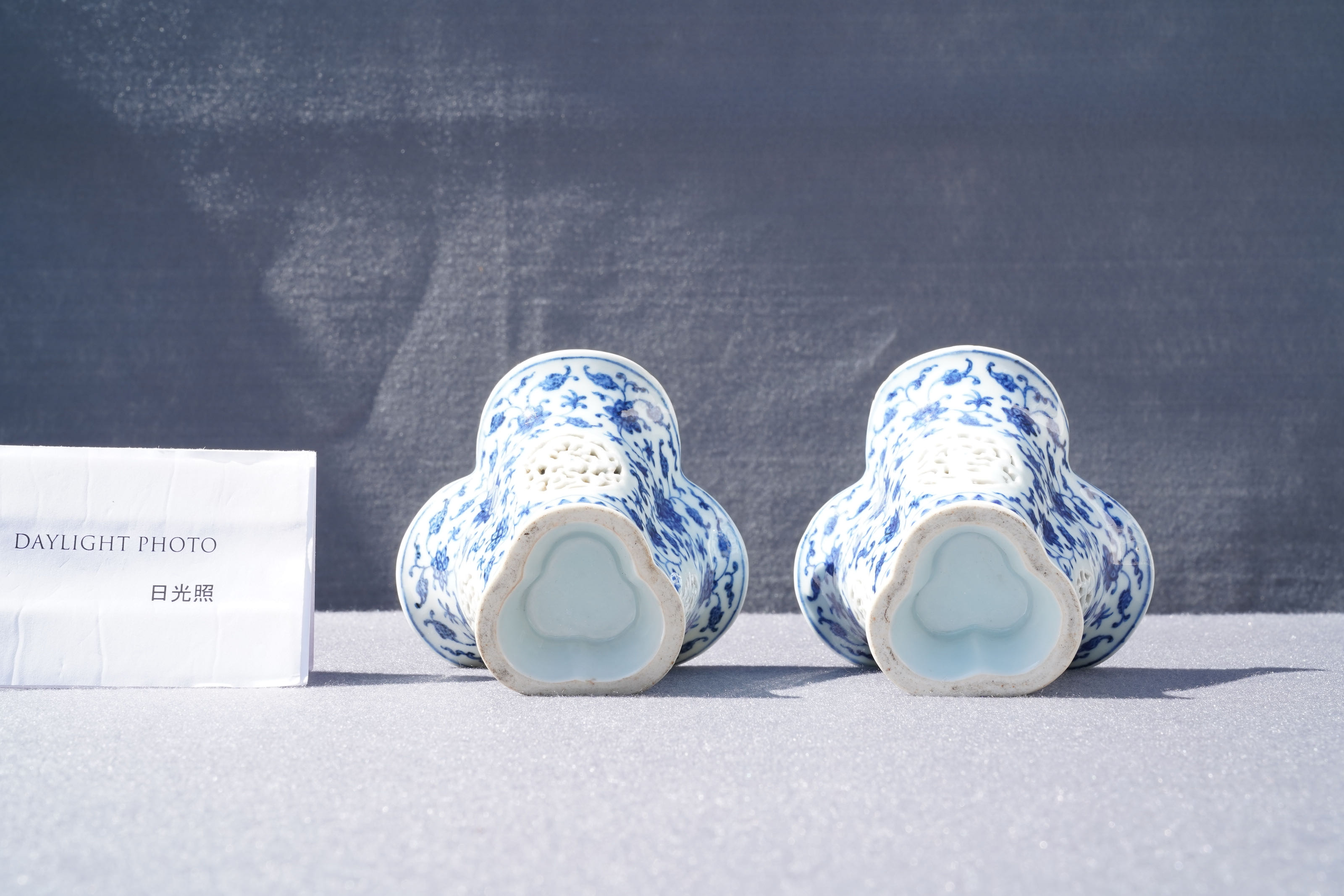 A pair of rare Chinese blue and white double-walled reticulated trilobed libation cups, Qianlong - Image 13 of 13