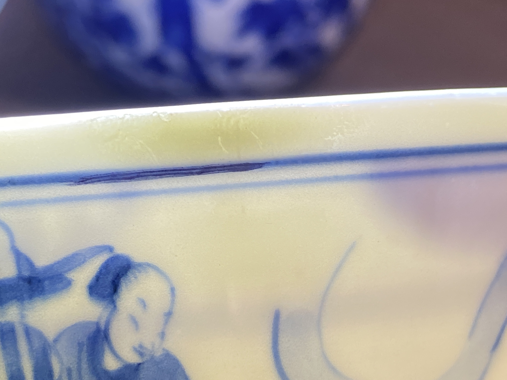 A Chinese blue and white 'immortals' bowl, Kangxi - Image 17 of 31