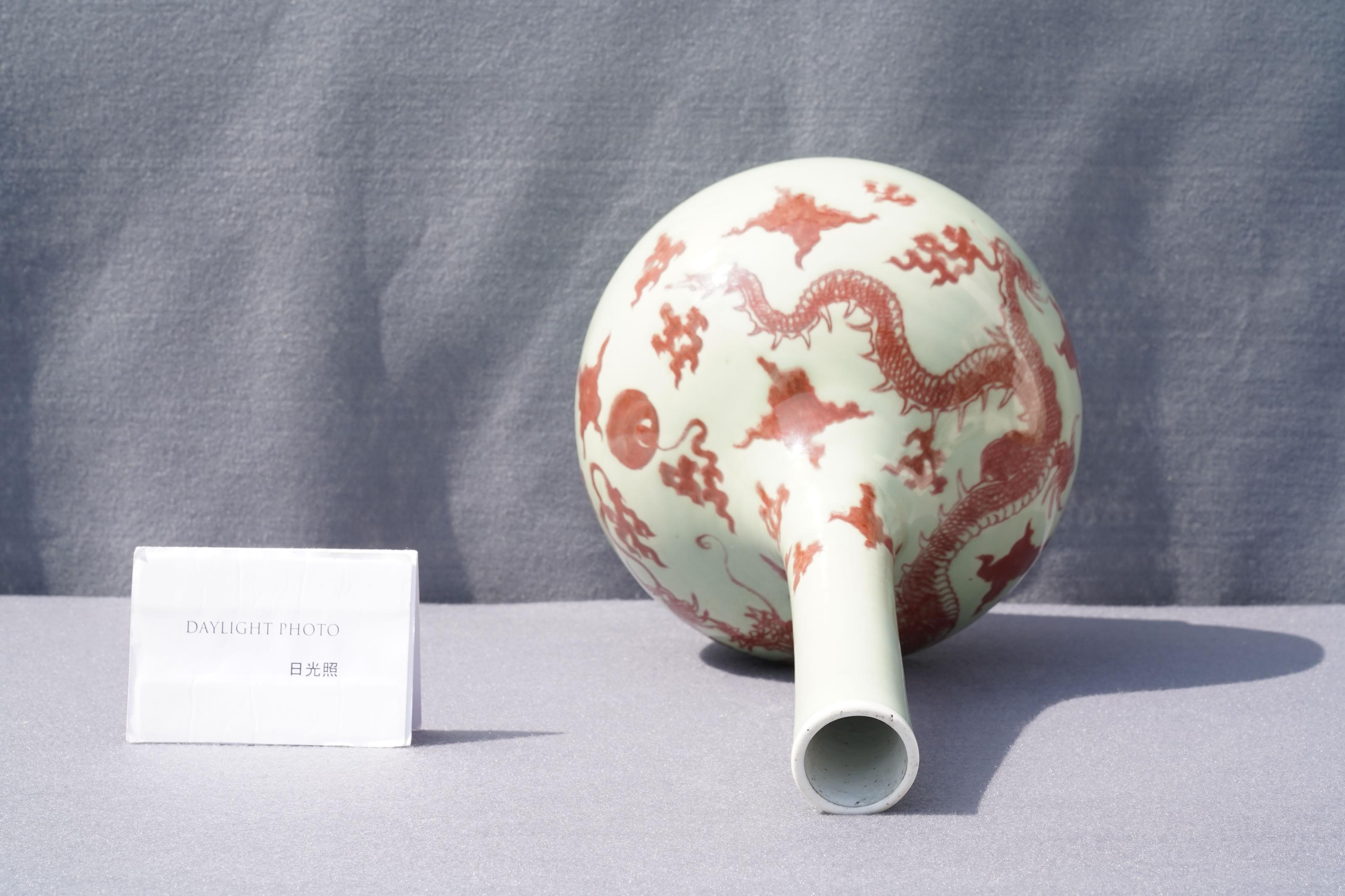A Chinese copper-red celadon-ground 'dragon' vase, Kangxi - Image 13 of 13