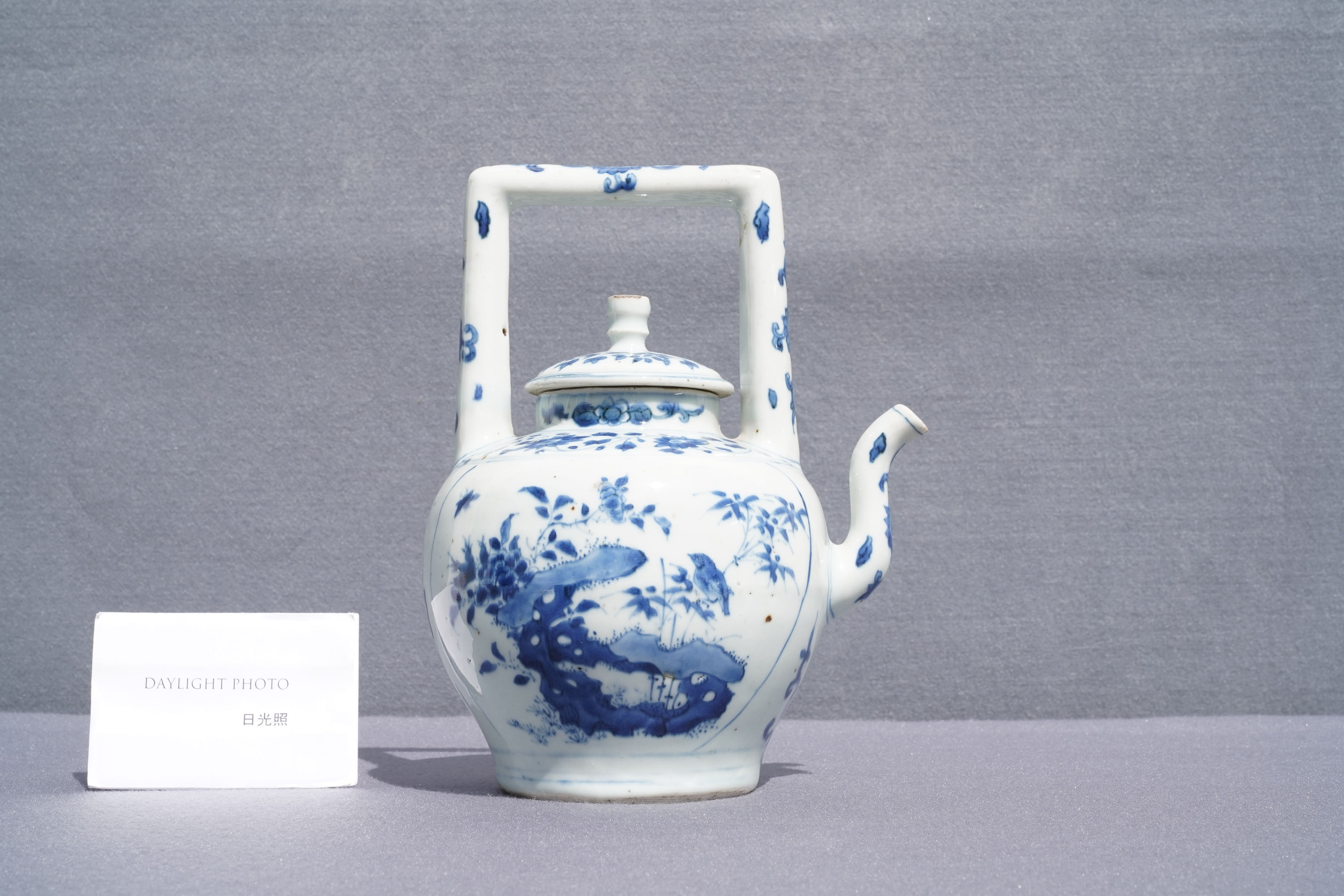 A large Chinese blue and white 'birds' wine ewer and cover, Transitional period - Image 8 of 13