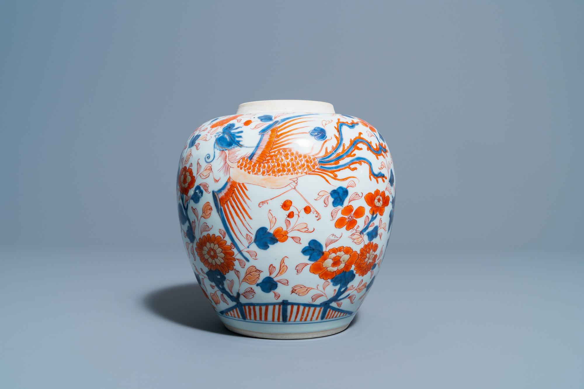 A Chinese Imari-style 'qilins and phoenixes' jar, Kangxi - Image 3 of 6