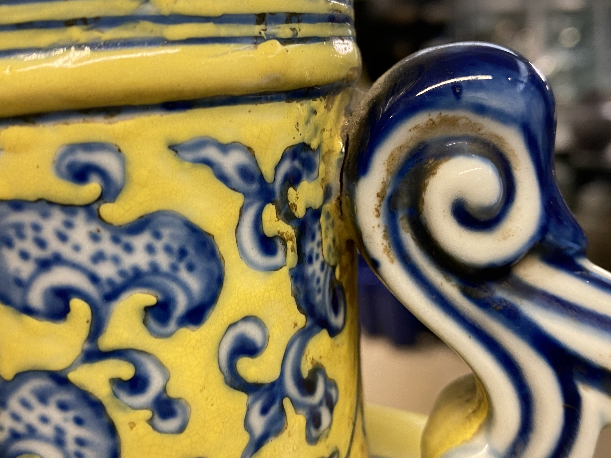 A Chinese yellow-ground blue and white 'Bajixiang' moonflask vase, Yongzheng mark, 19/20th C. - Image 14 of 20