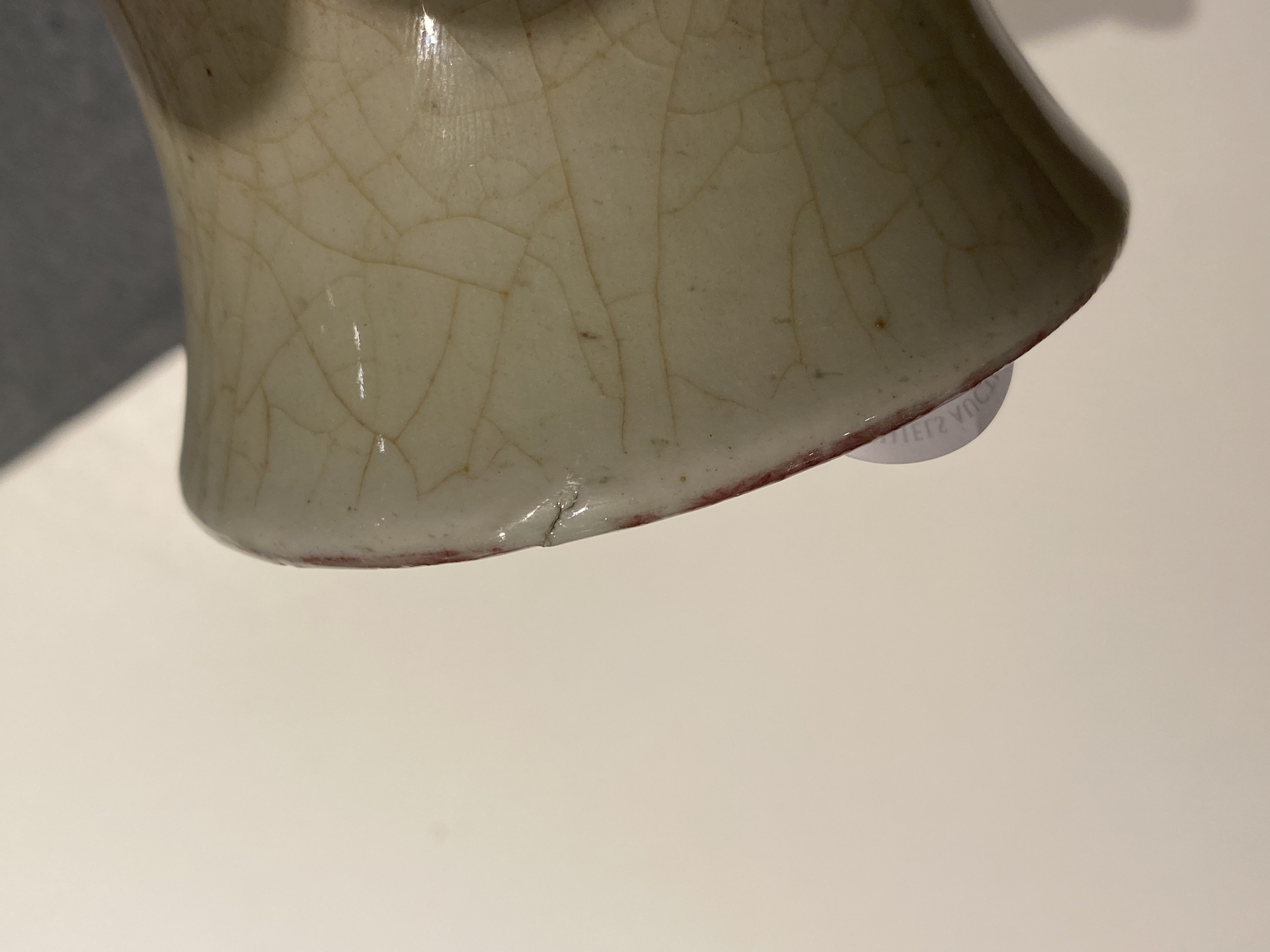 A Chinese monochrome peachbloom-glazed vase, 18/19th C. - Image 14 of 19