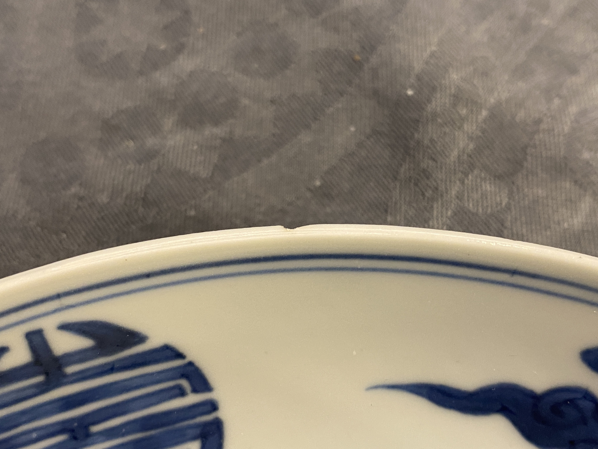 A Chinese blue and white 'dragon and Shou' dish, Yongzheng mark and of the period - Image 7 of 11