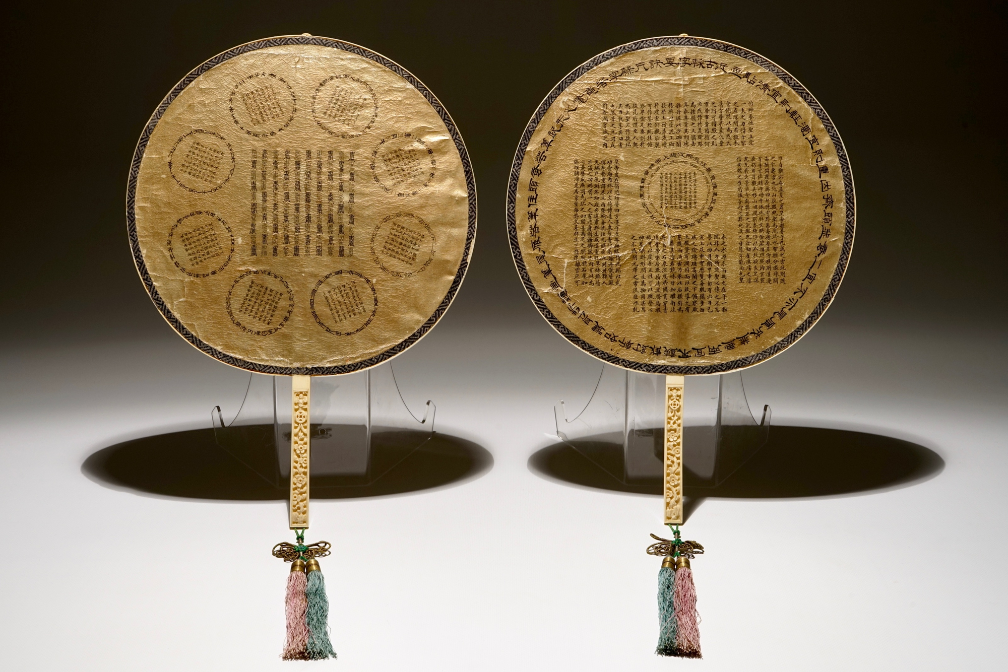 Two Chinese embroidered silk pien mien fans with ivory handle, 18/19th C. - Image 2 of 61