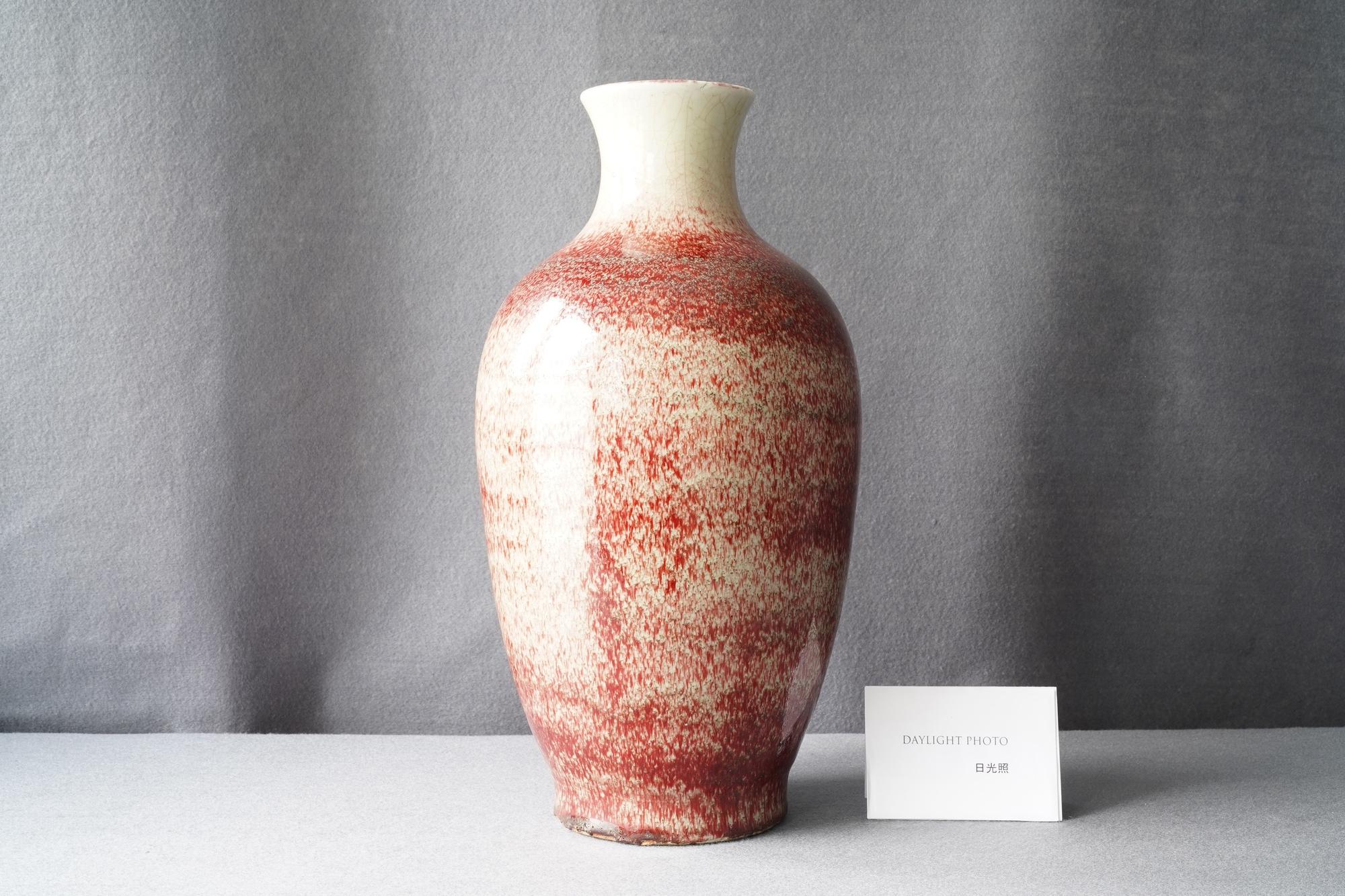 A Chinese monochrome peachbloom-glazed vase, 18/19th C. - Image 9 of 19