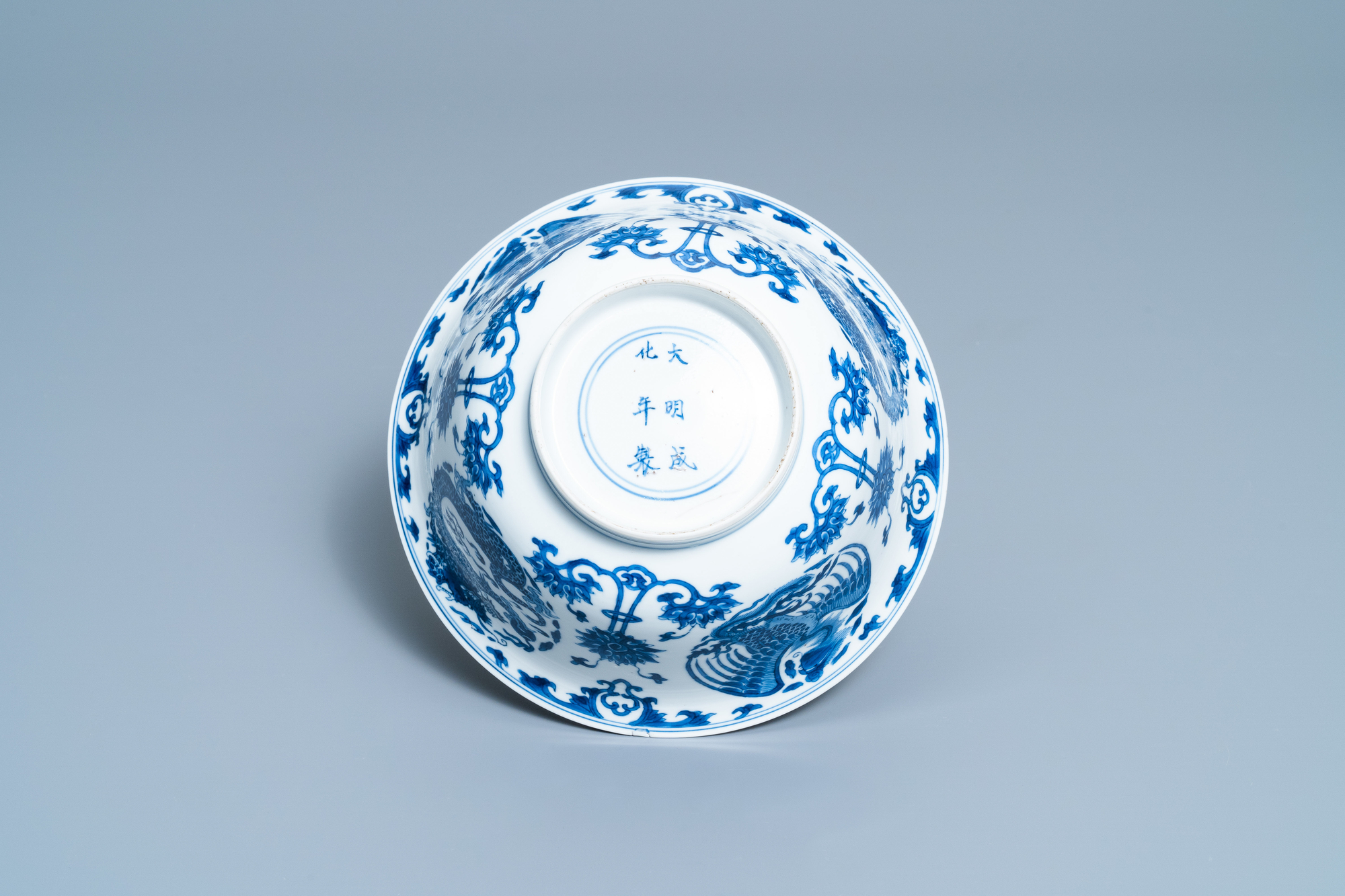 A Chinese blue and white 'dragon and phoenix bowl', Chenghua mark, Kangxi - Image 8 of 17