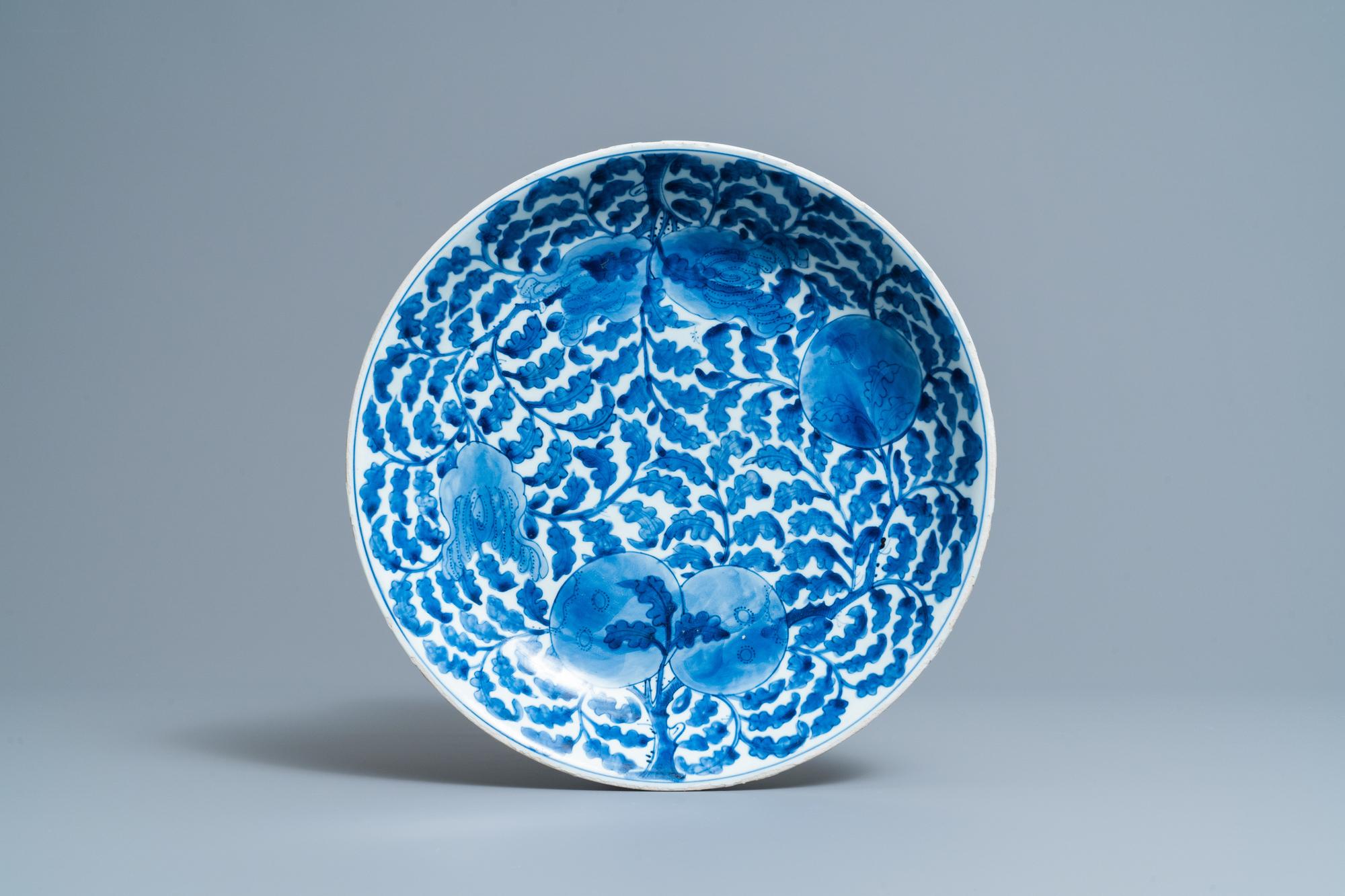 A Chinese blue and white 'sanduo' dish, Kangxi