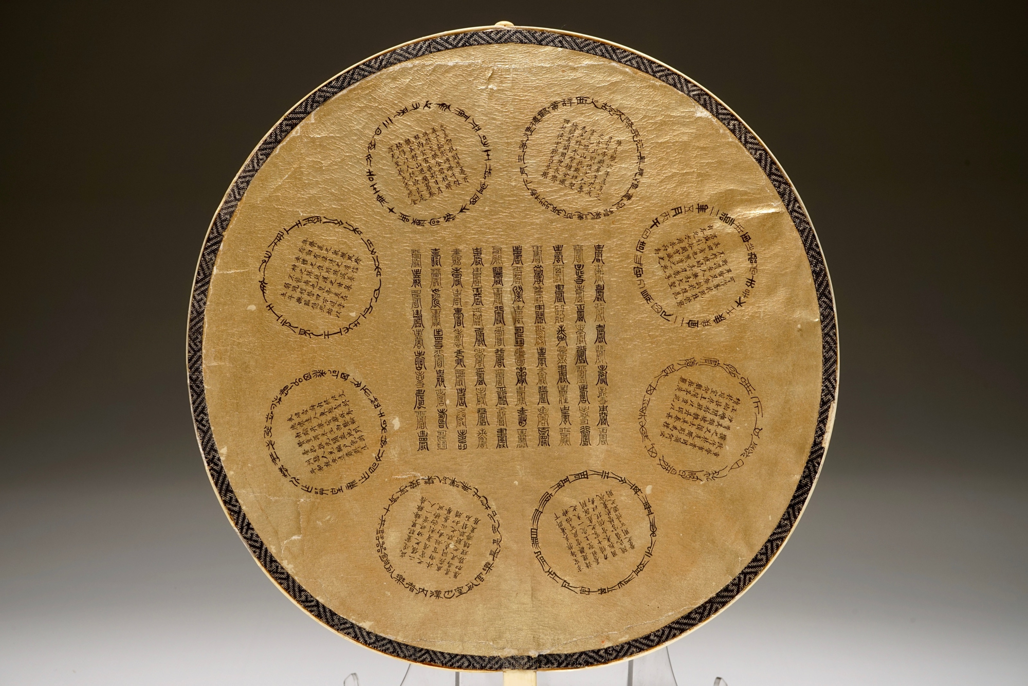 Two Chinese embroidered silk pien mien fans with ivory handle, 18/19th C. - Image 3 of 61