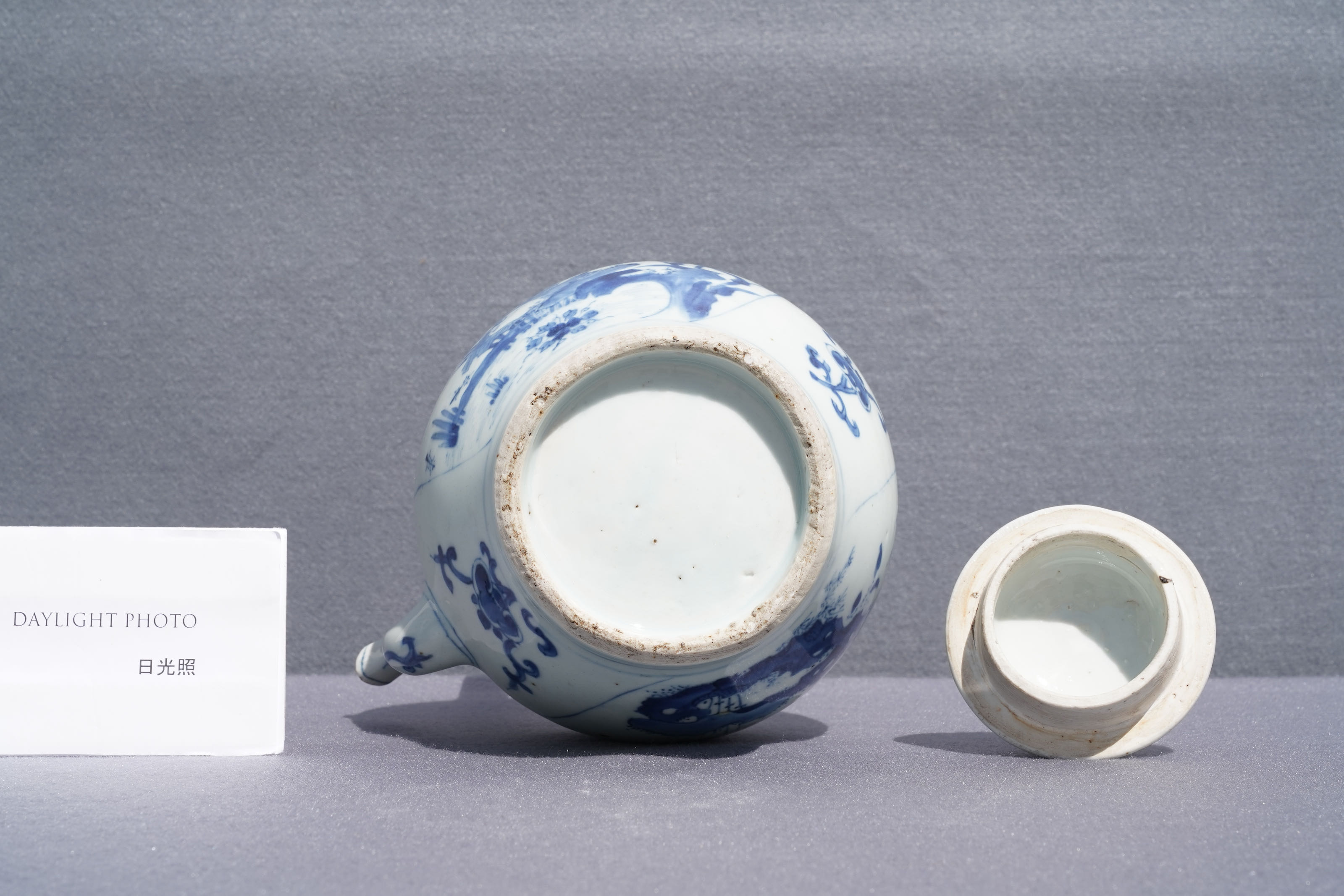 A large Chinese blue and white 'birds' wine ewer and cover, Transitional period - Image 13 of 13