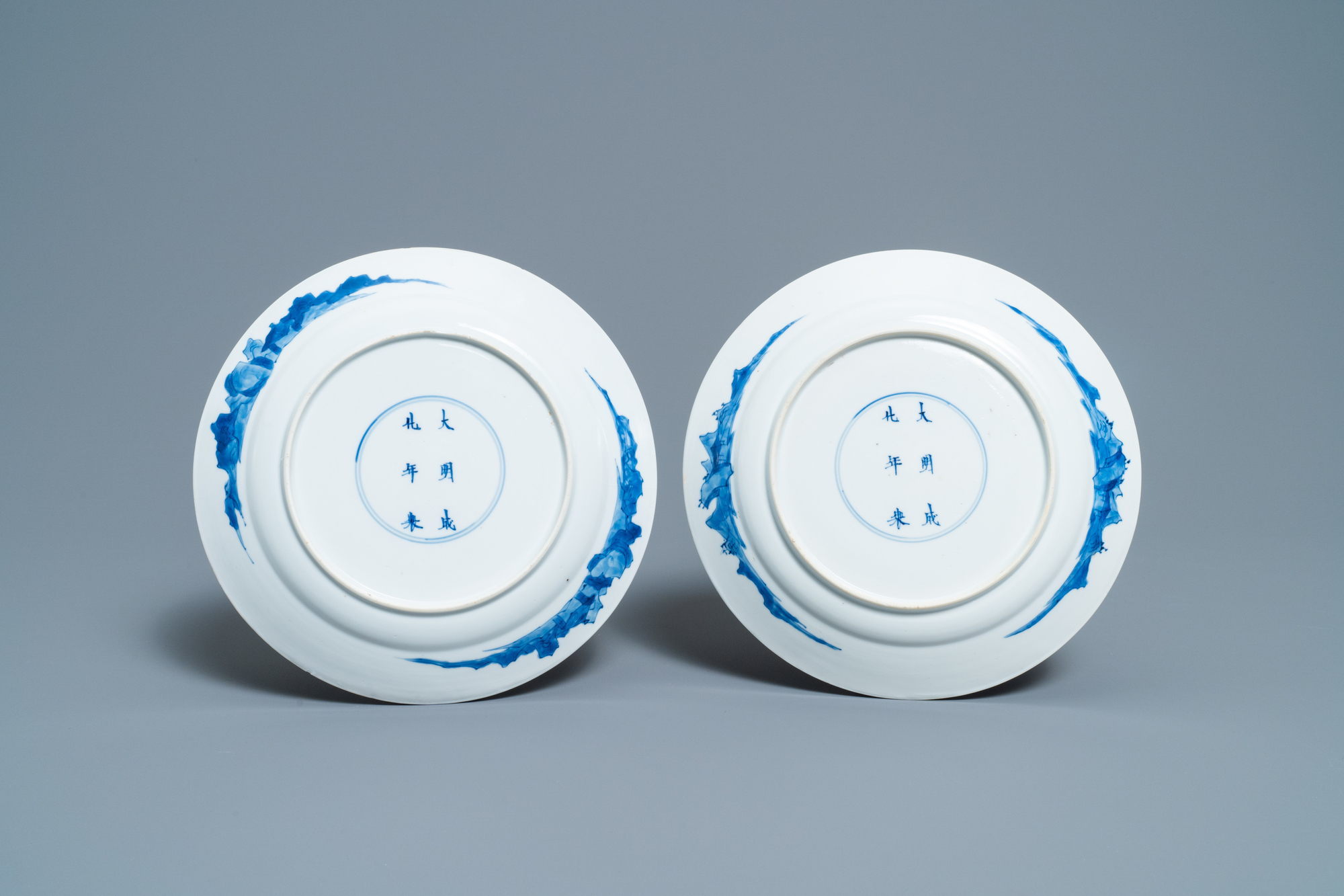 Five Chinese blue and white figurative plates, Kangxi and Chenghua marks, Kangxi - Image 3 of 5