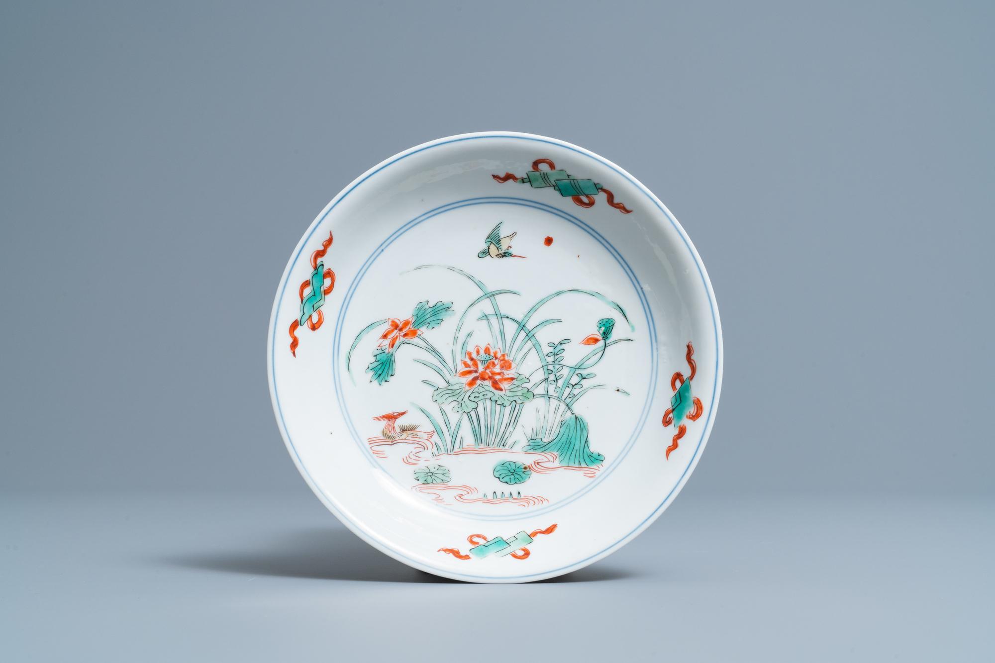 A Chinese famille verte 'lotus pond' dish, Chenghua mark, Kangxi