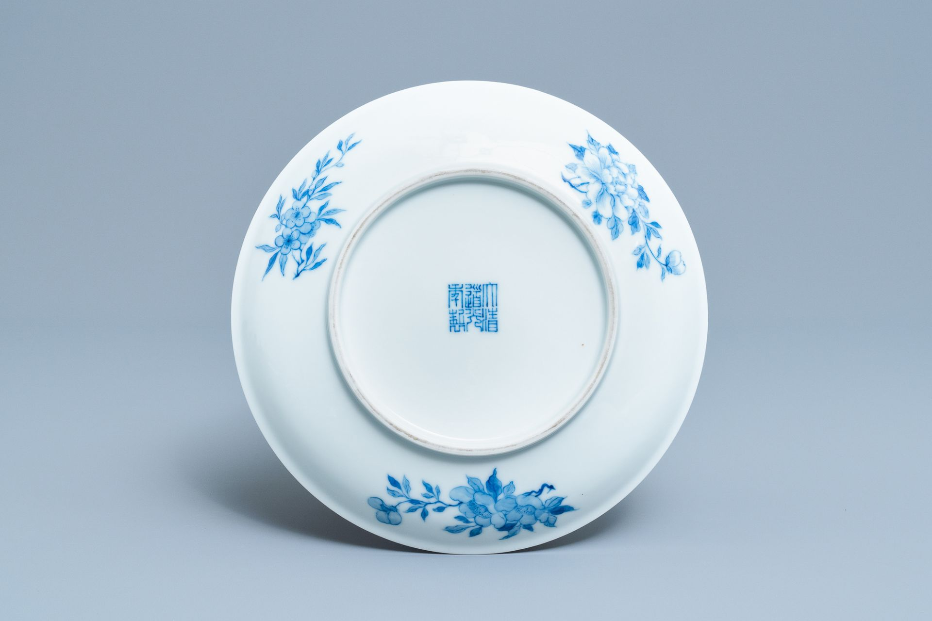 A Chinese blue and white 'goldfish' plate, Daoguang mark, Republic - Image 2 of 4