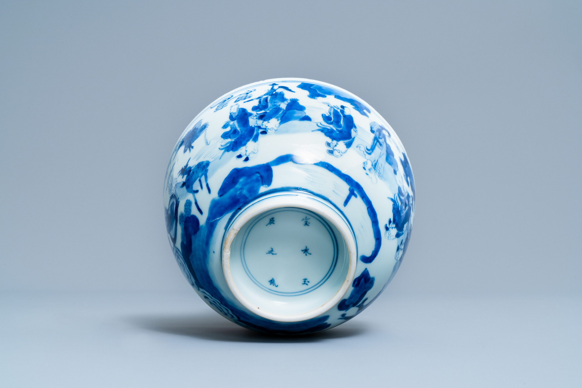 A Chinese blue and white 'immortals' bowl, Kangxi - Image 6 of 31