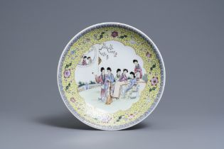A Chinese famille rose dish, Qianlong mark, Republic