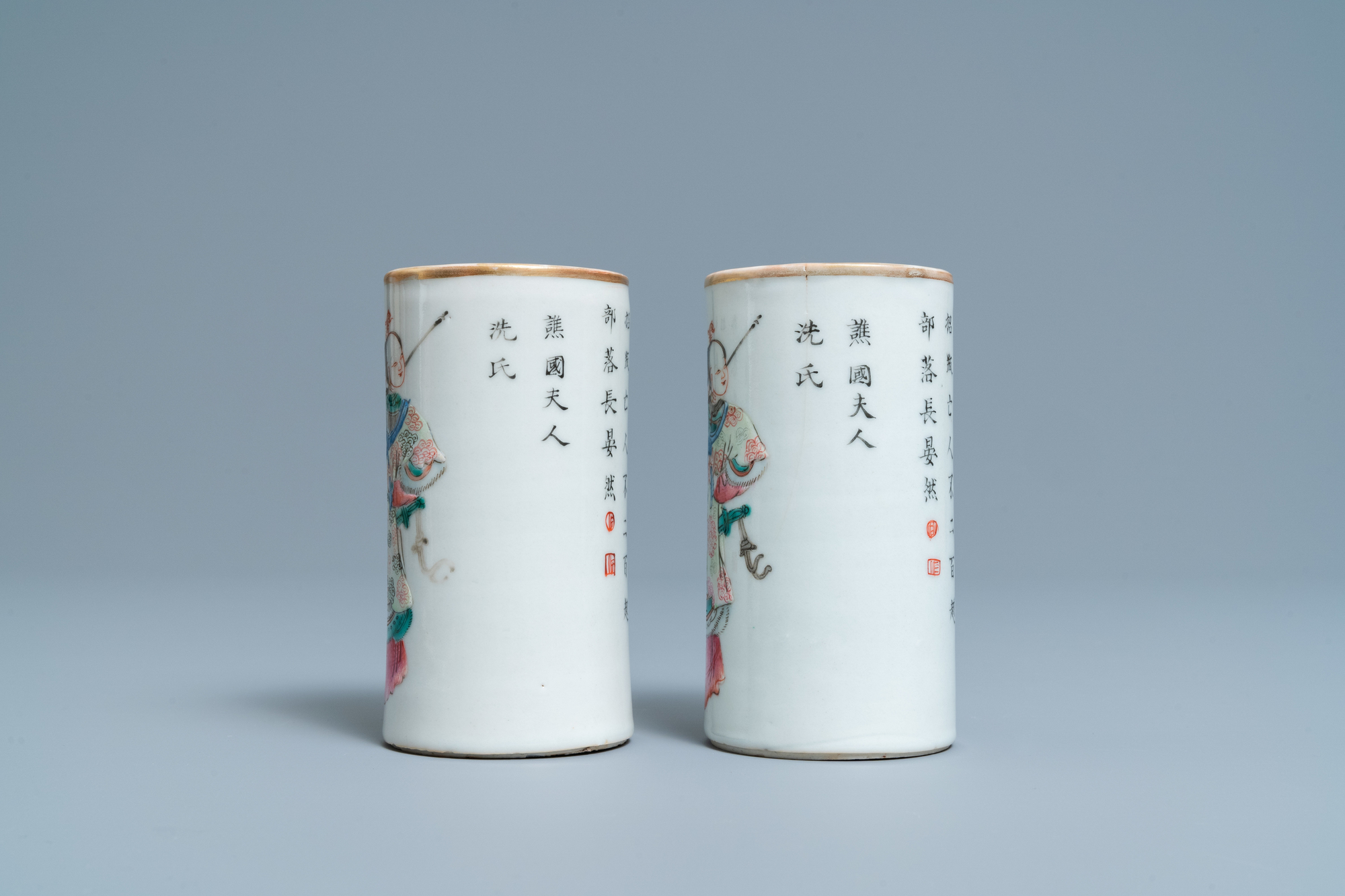 A pair of Chinese famille rose 'Wu Shuang Pu' brush pots, Daoguang mark and of the period - Image 5 of 7