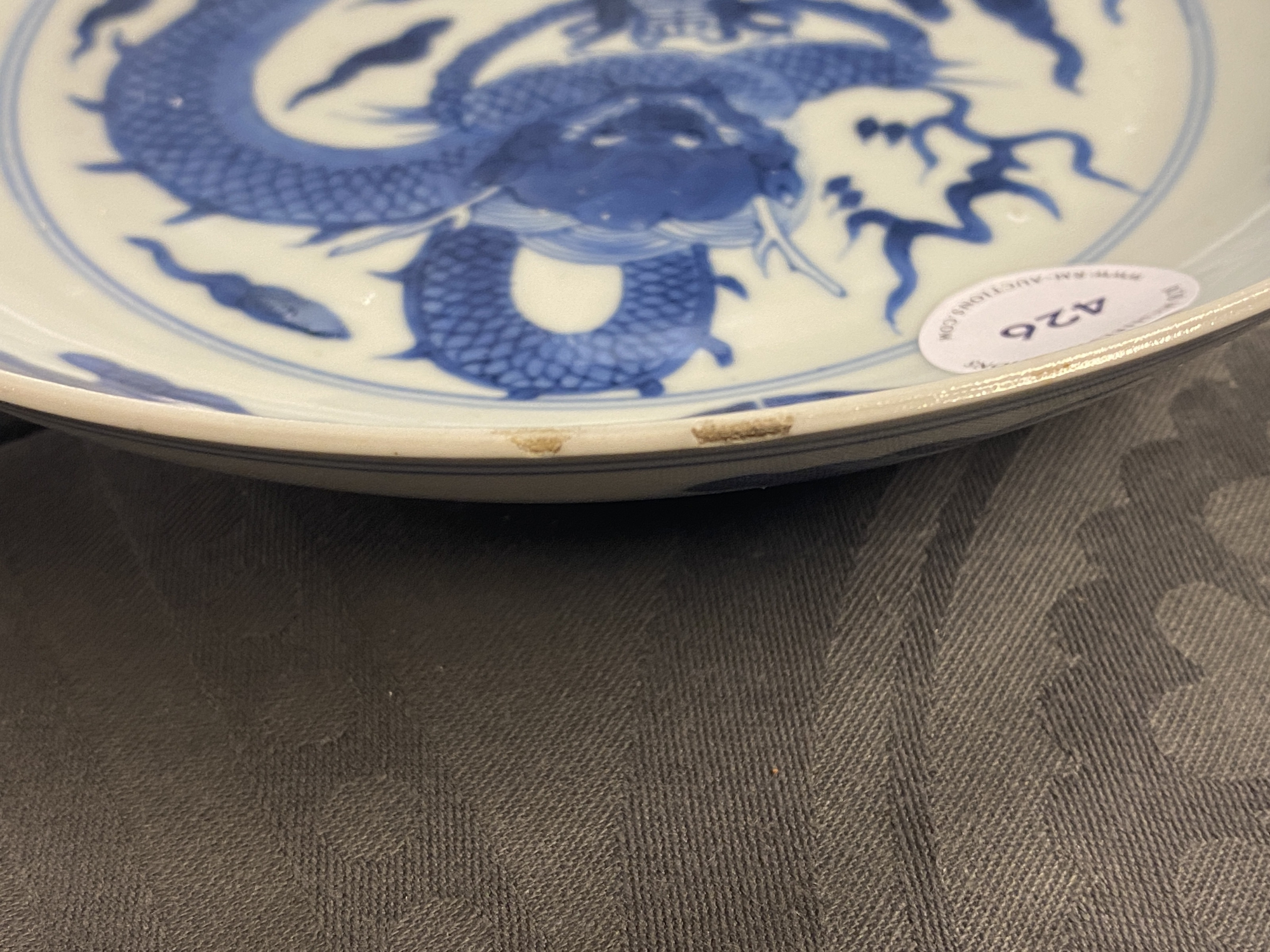 A Chinese blue and white 'dragon and Shou' dish, Yongzheng mark and of the period - Image 8 of 11