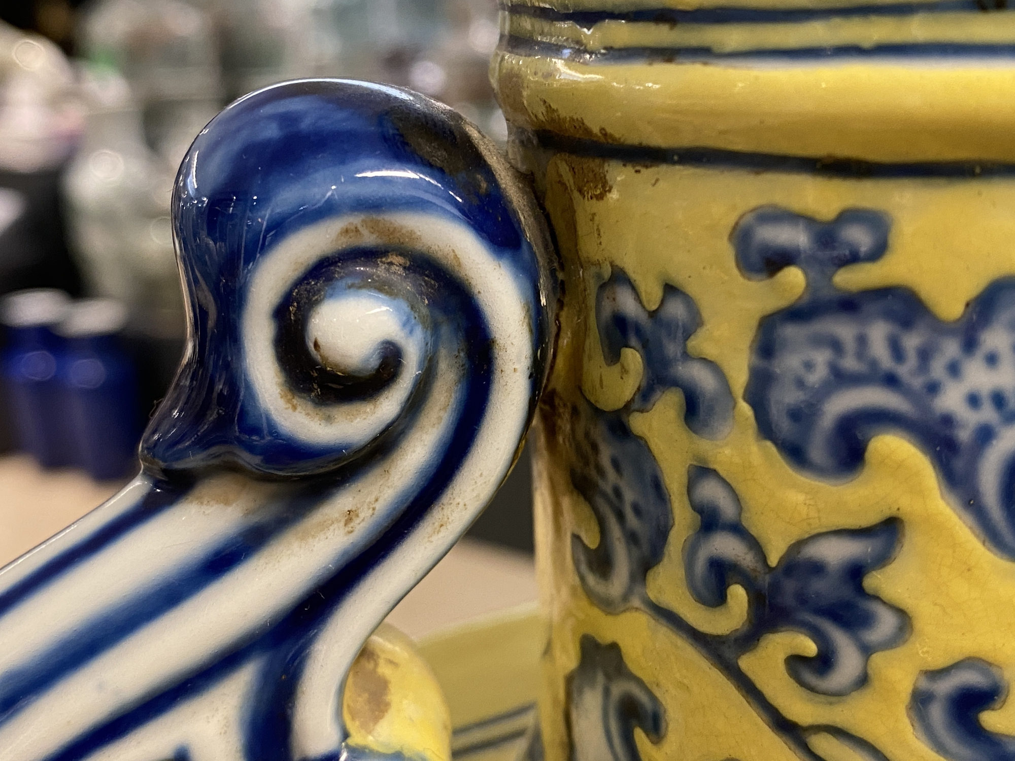 A Chinese yellow-ground blue and white 'Bajixiang' moonflask vase, Yongzheng mark, 19/20th C. - Image 16 of 20