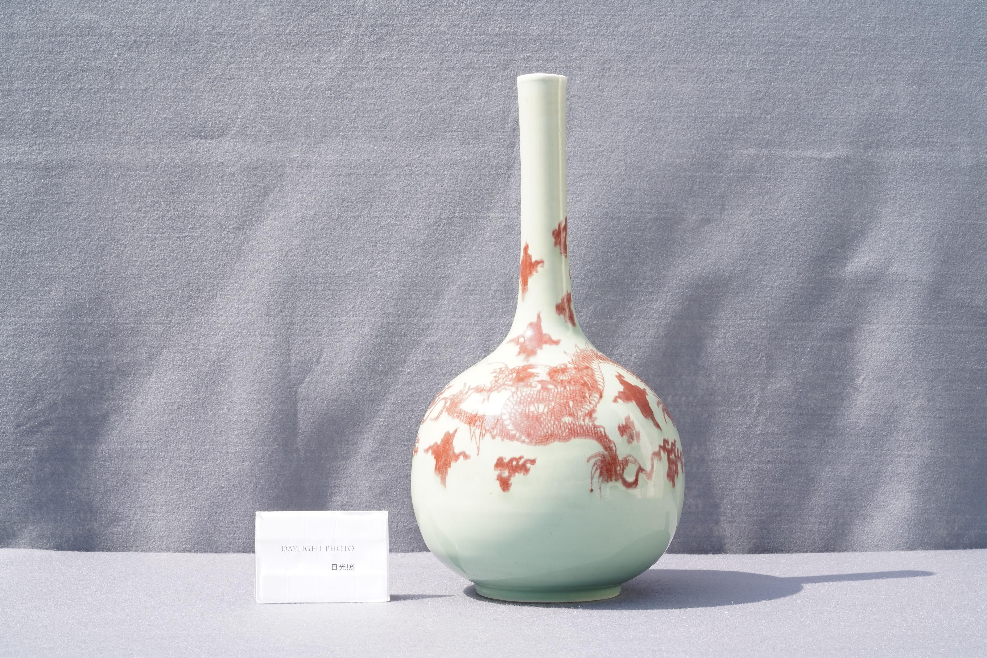 A Chinese copper-red celadon-ground 'dragon' vase, Kangxi - Image 8 of 13