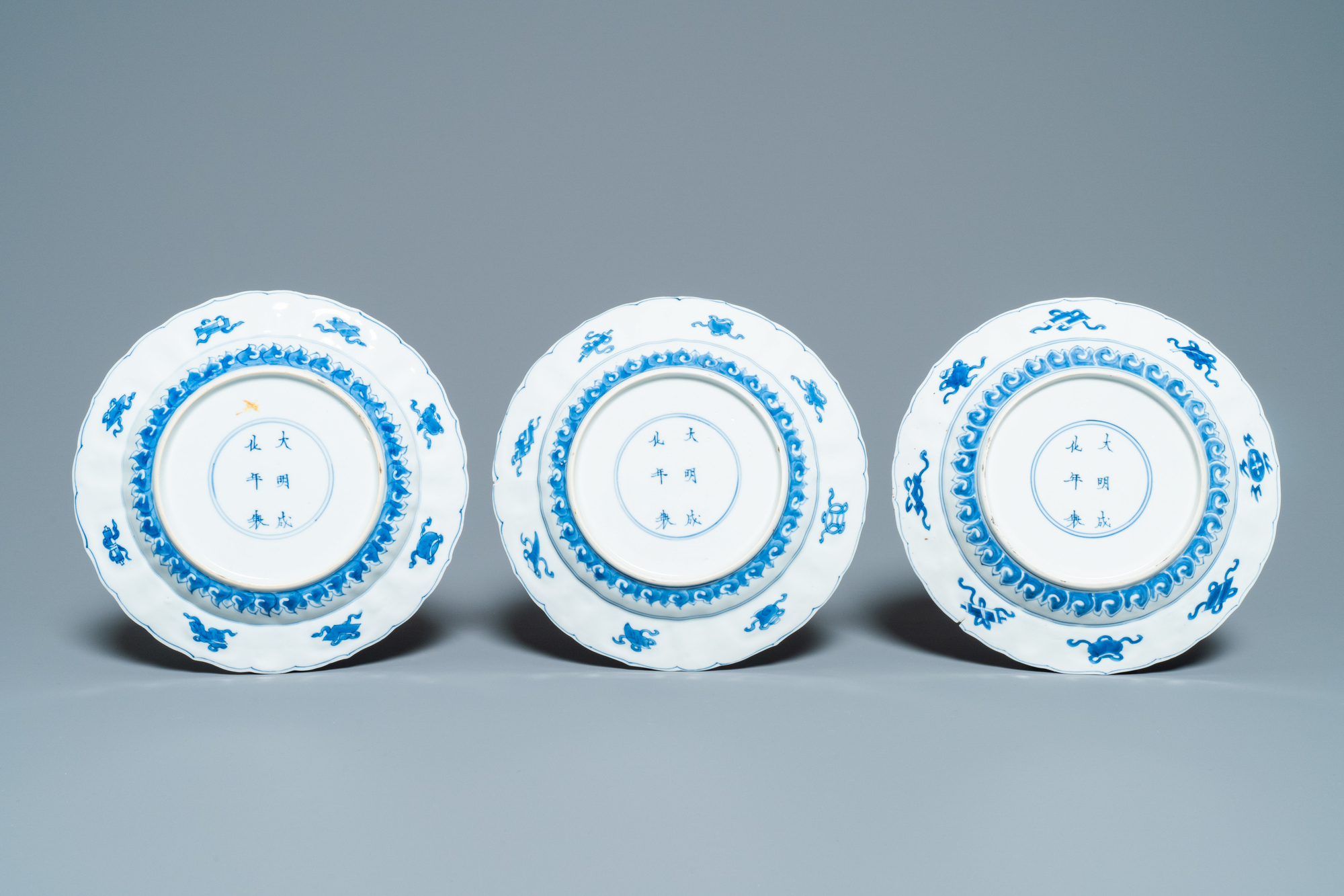 Six Chinese blue and white plates with floral design, Chenghua mark, Kangxi - Image 3 of 5