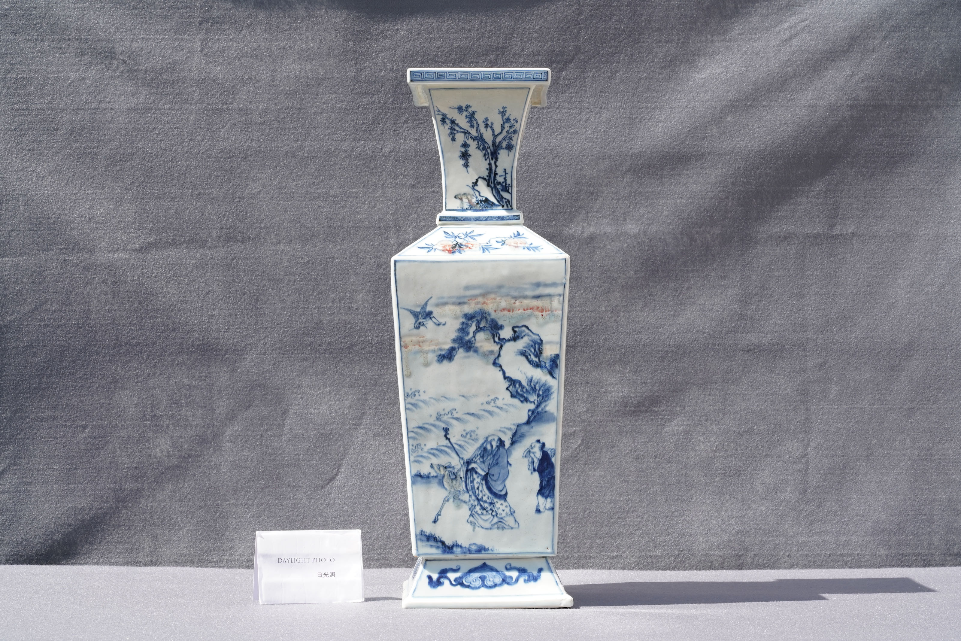 A Chinese square-sectioned blue, white and copper-red vase, Kangxi - Image 8 of 13