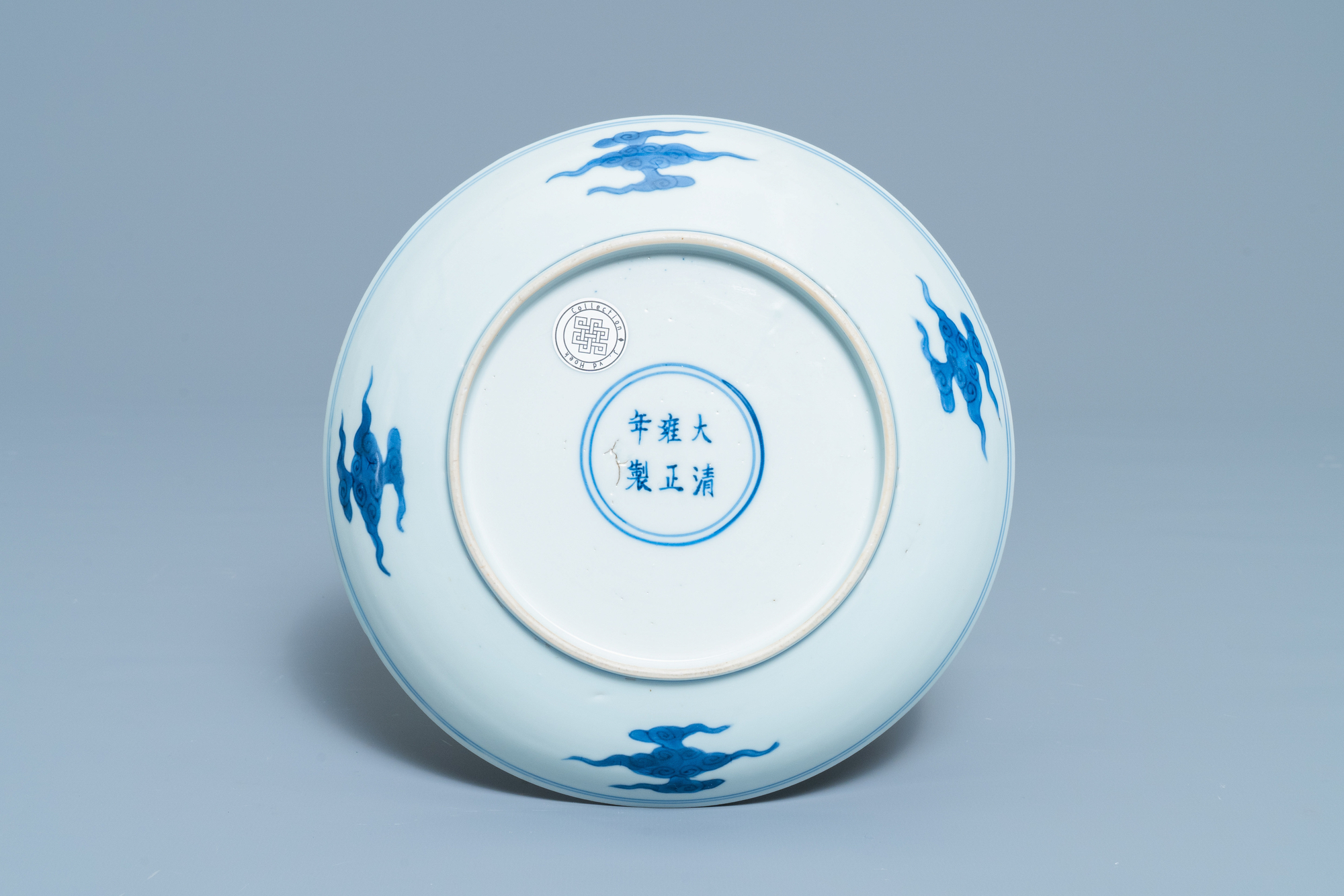 A Chinese blue and white 'dragon and Shou' dish, Yongzheng mark and of the period - Image 2 of 11