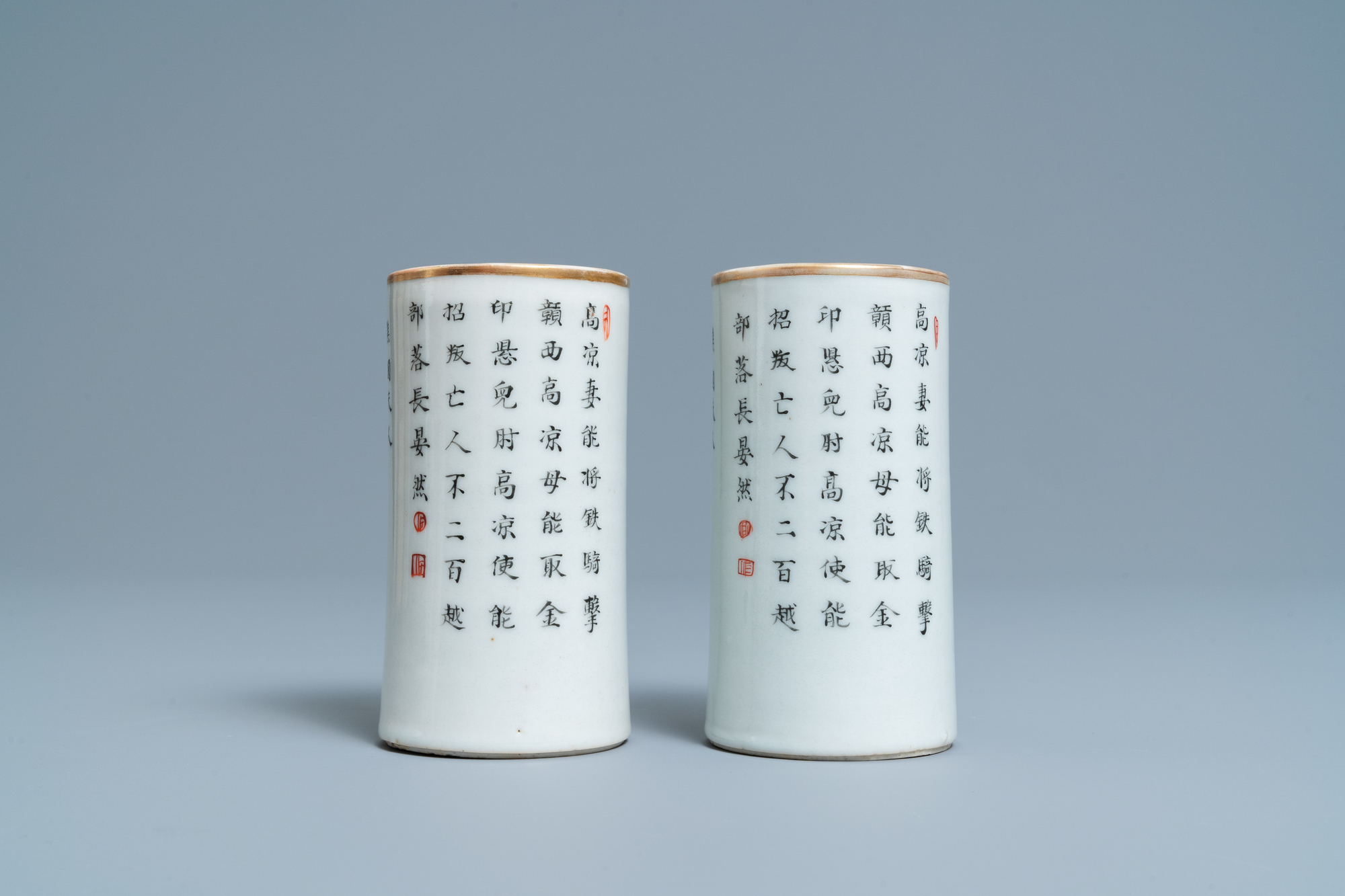 A pair of Chinese famille rose 'Wu Shuang Pu' brush pots, Daoguang mark and of the period - Image 4 of 7