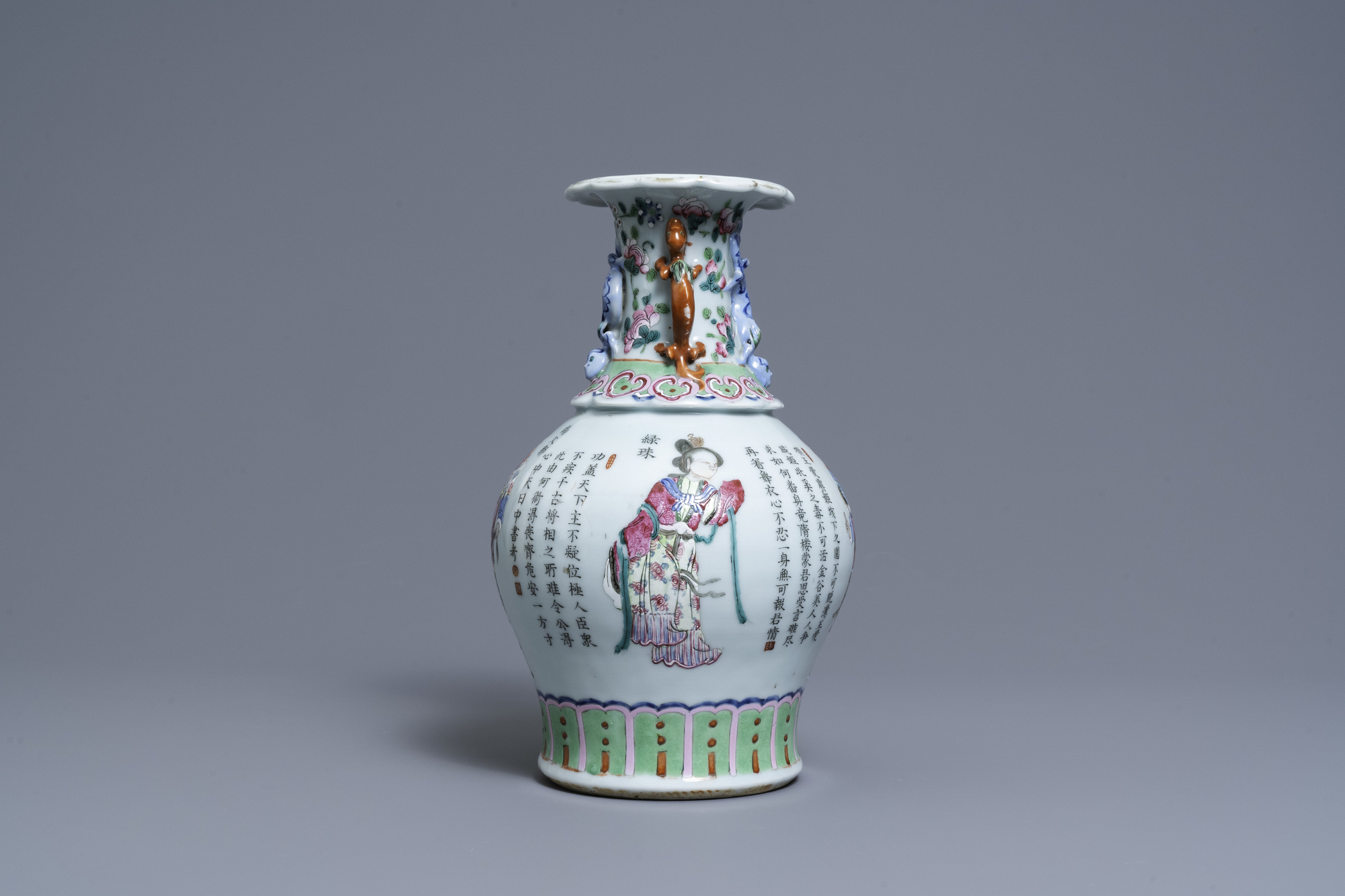 A Chinese famille rose 'Wu Shuang Pu' vase, 19th C. - Image 2 of 6