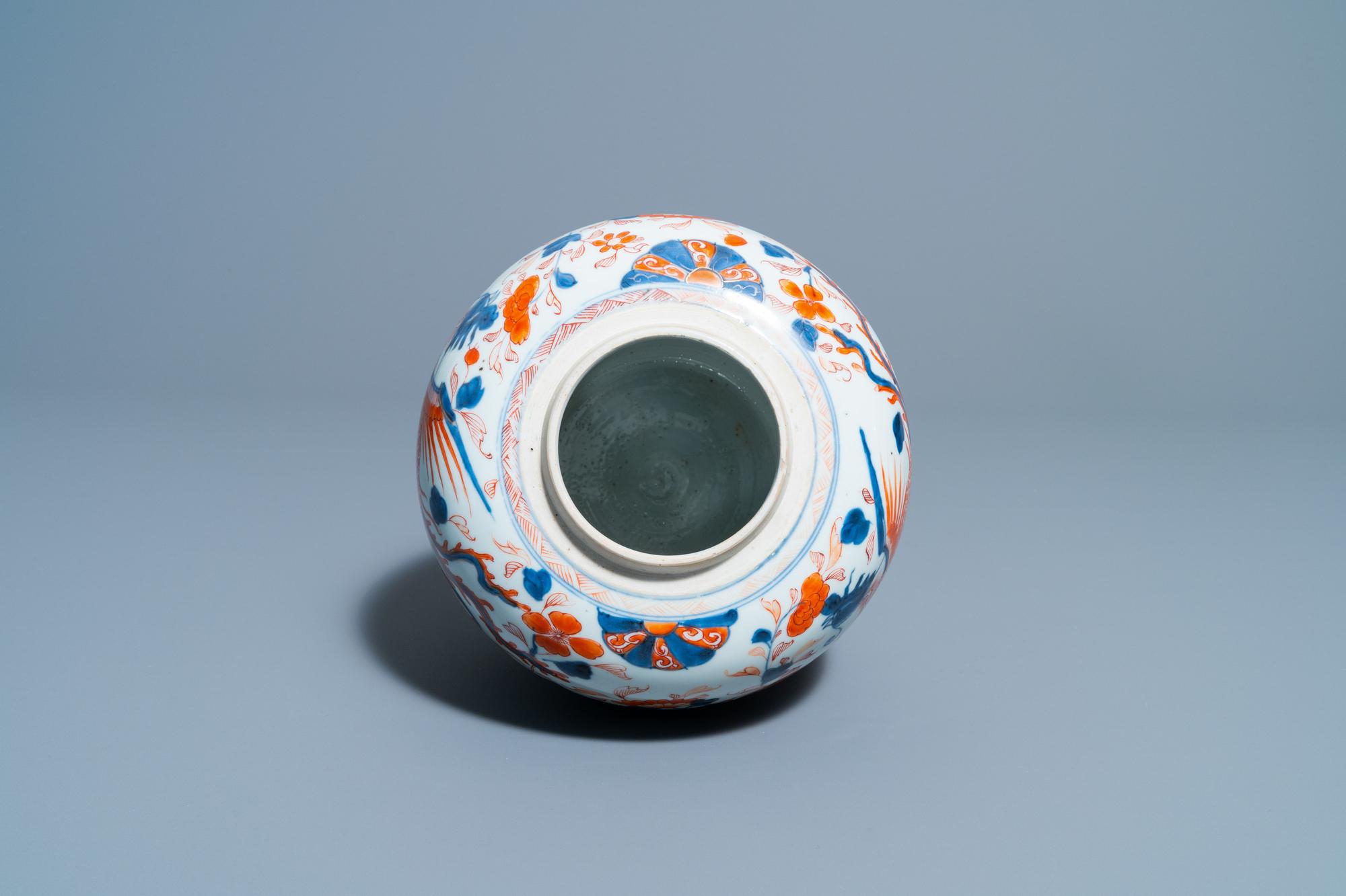 A Chinese Imari-style 'qilins and phoenixes' jar, Kangxi - Image 5 of 6