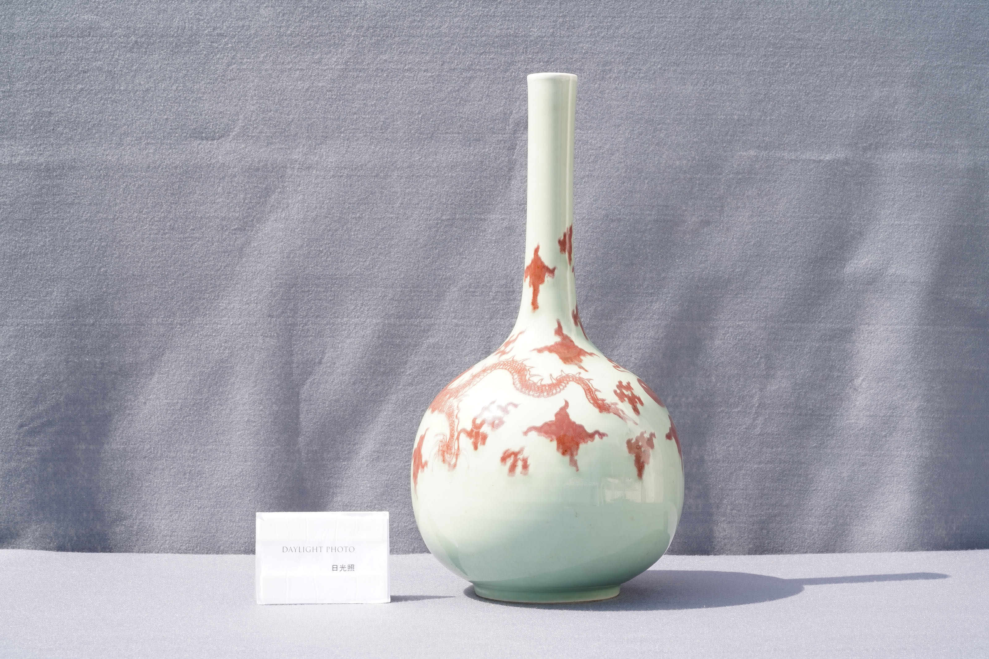 A Chinese copper-red celadon-ground 'dragon' vase, Kangxi - Image 9 of 13
