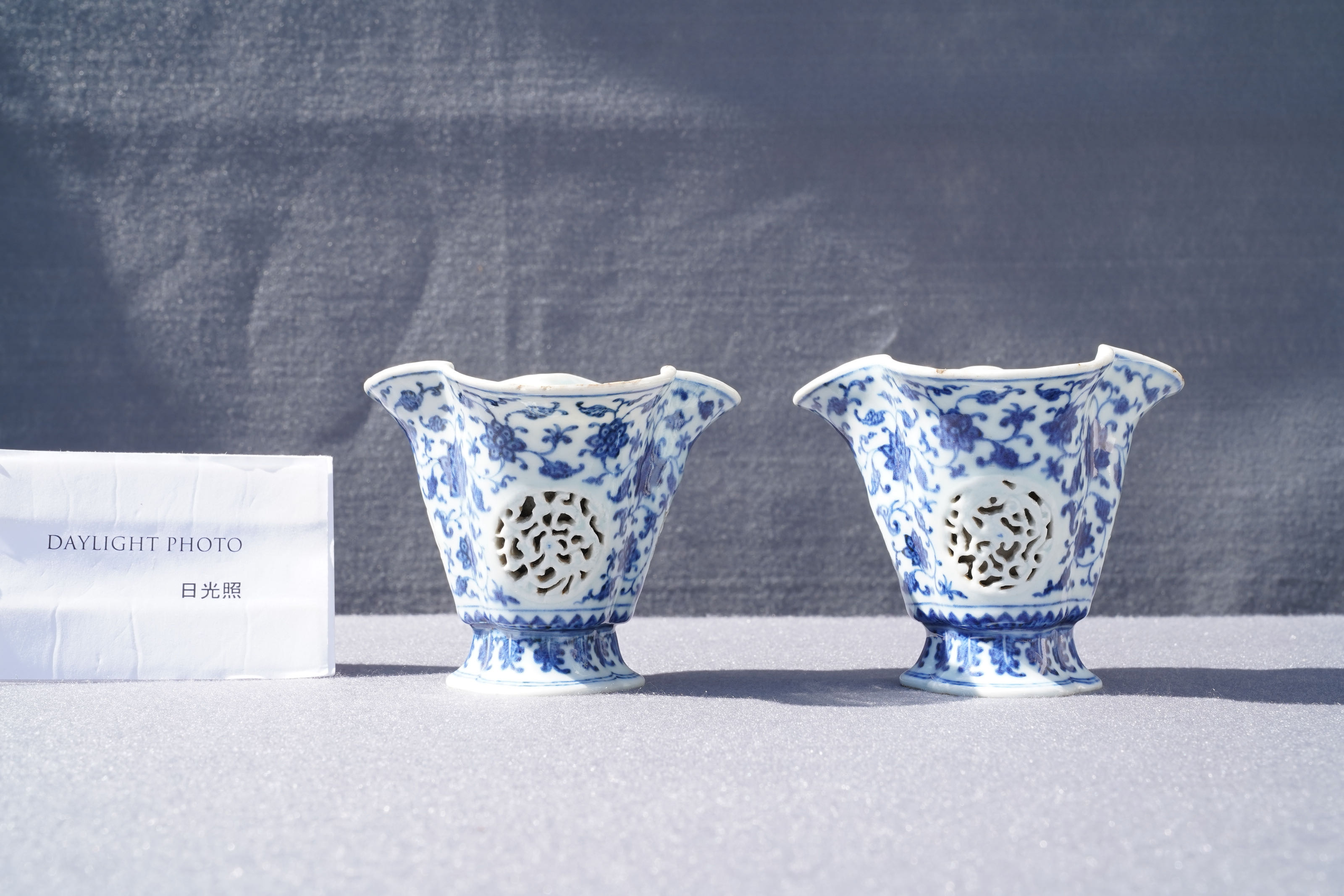 A pair of rare Chinese blue and white double-walled reticulated trilobed libation cups, Qianlong - Image 10 of 13
