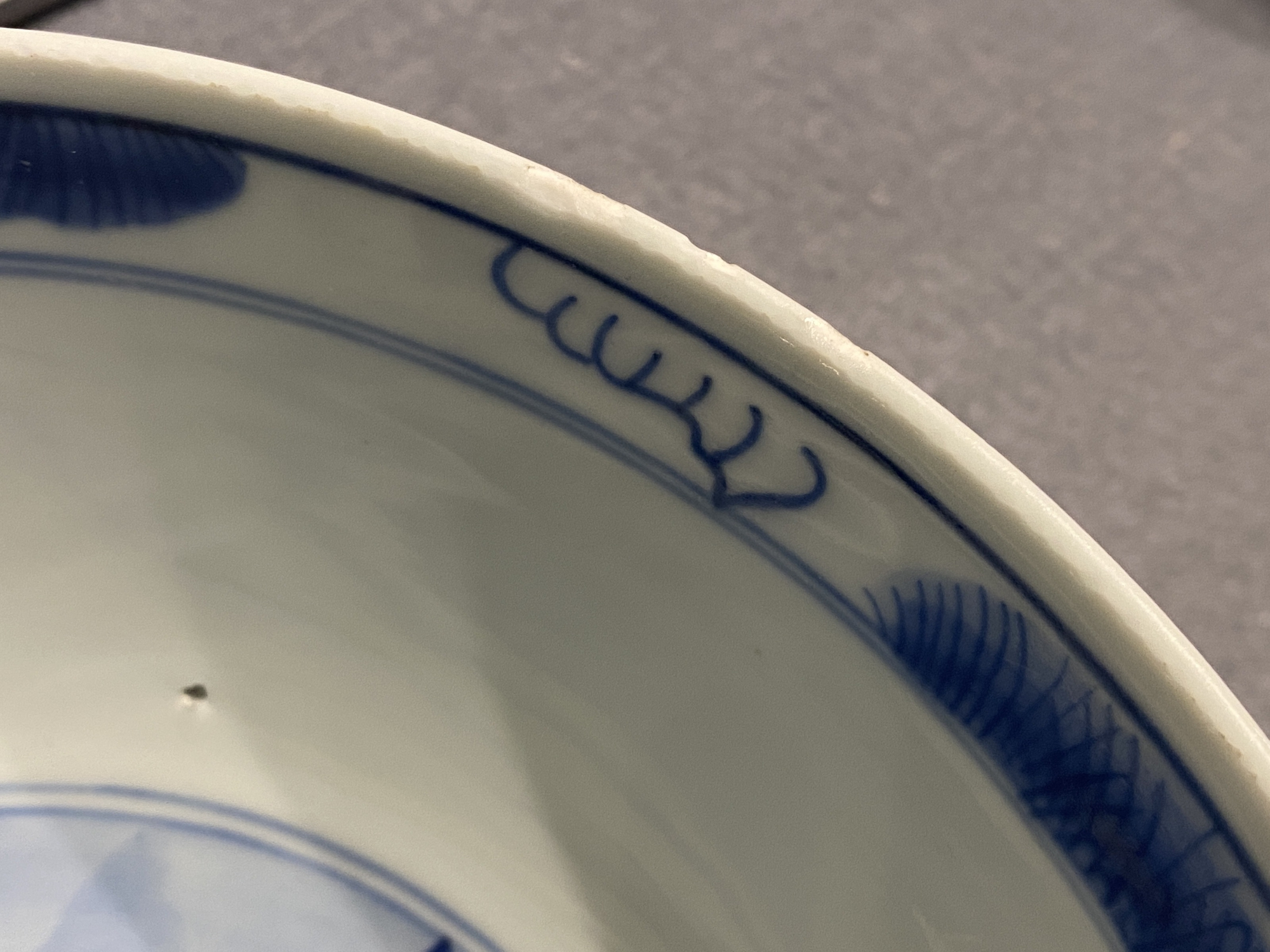 A Chinese blue and white 'immortals' bowl, Kangxi - Image 22 of 31
