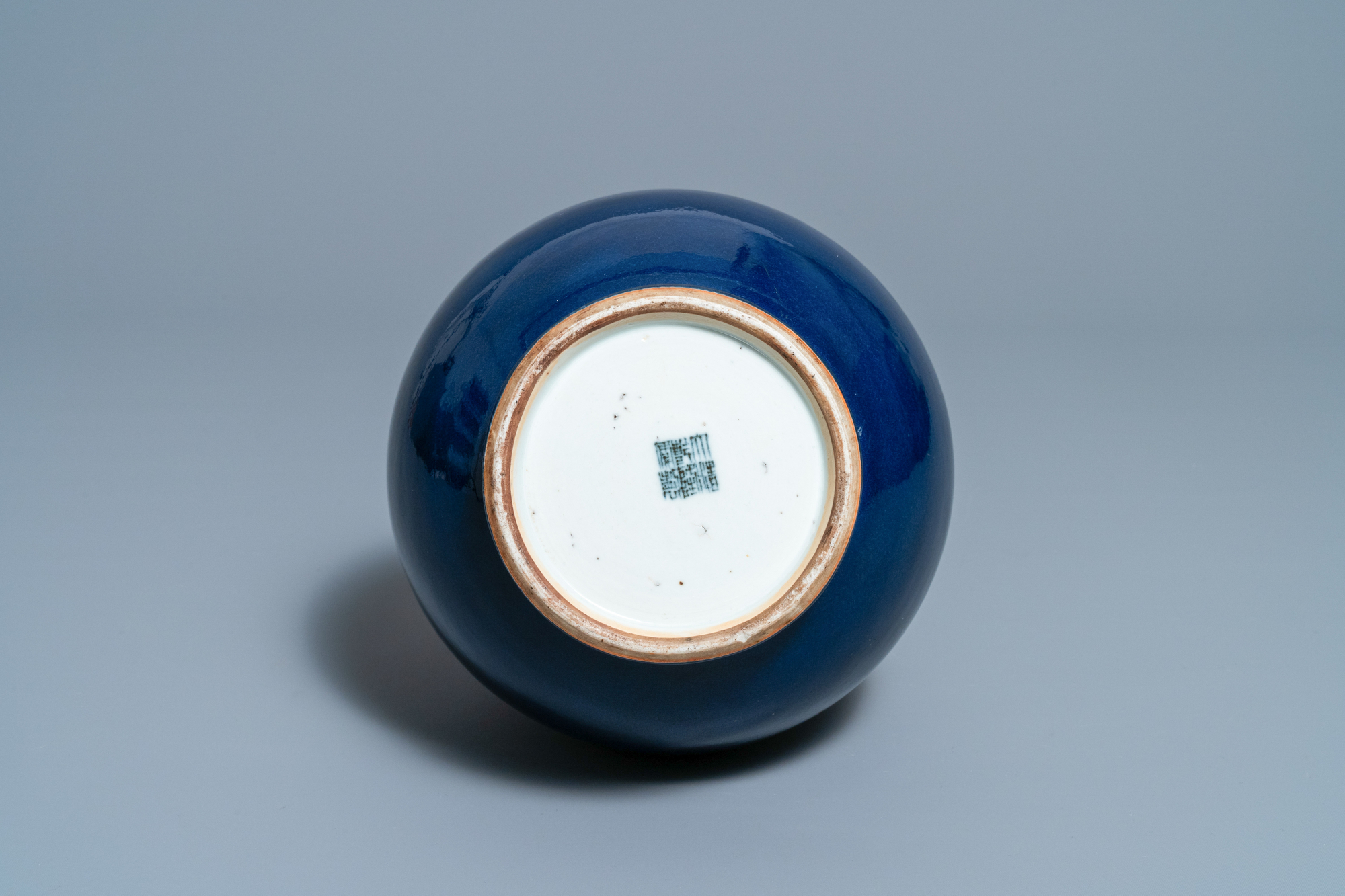 A Chinese monochrome 'sacrificial blue' bottle vase, Qianlong mark and of the period - Image 6 of 6