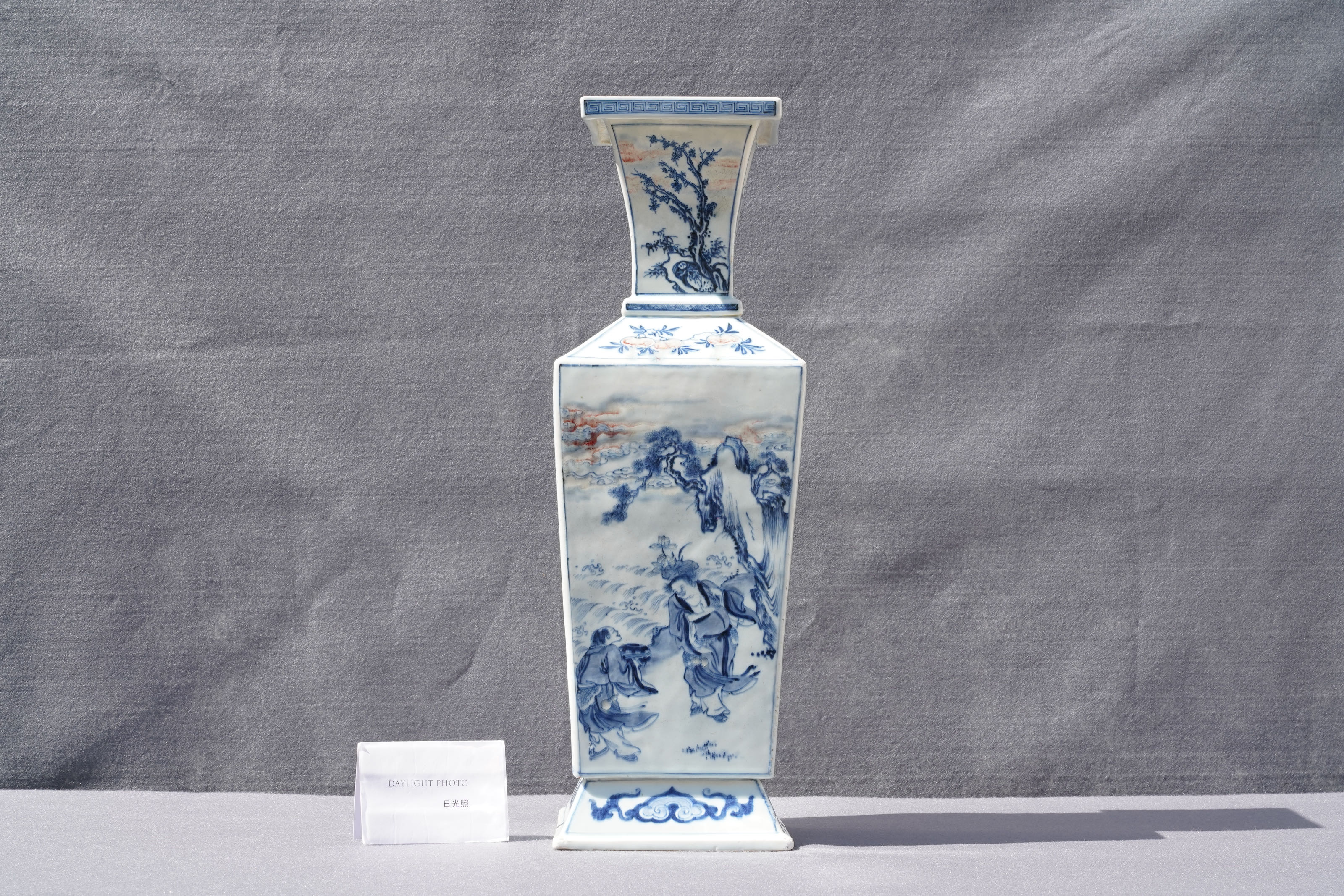 A Chinese square-sectioned blue, white and copper-red vase, Kangxi - Image 10 of 13