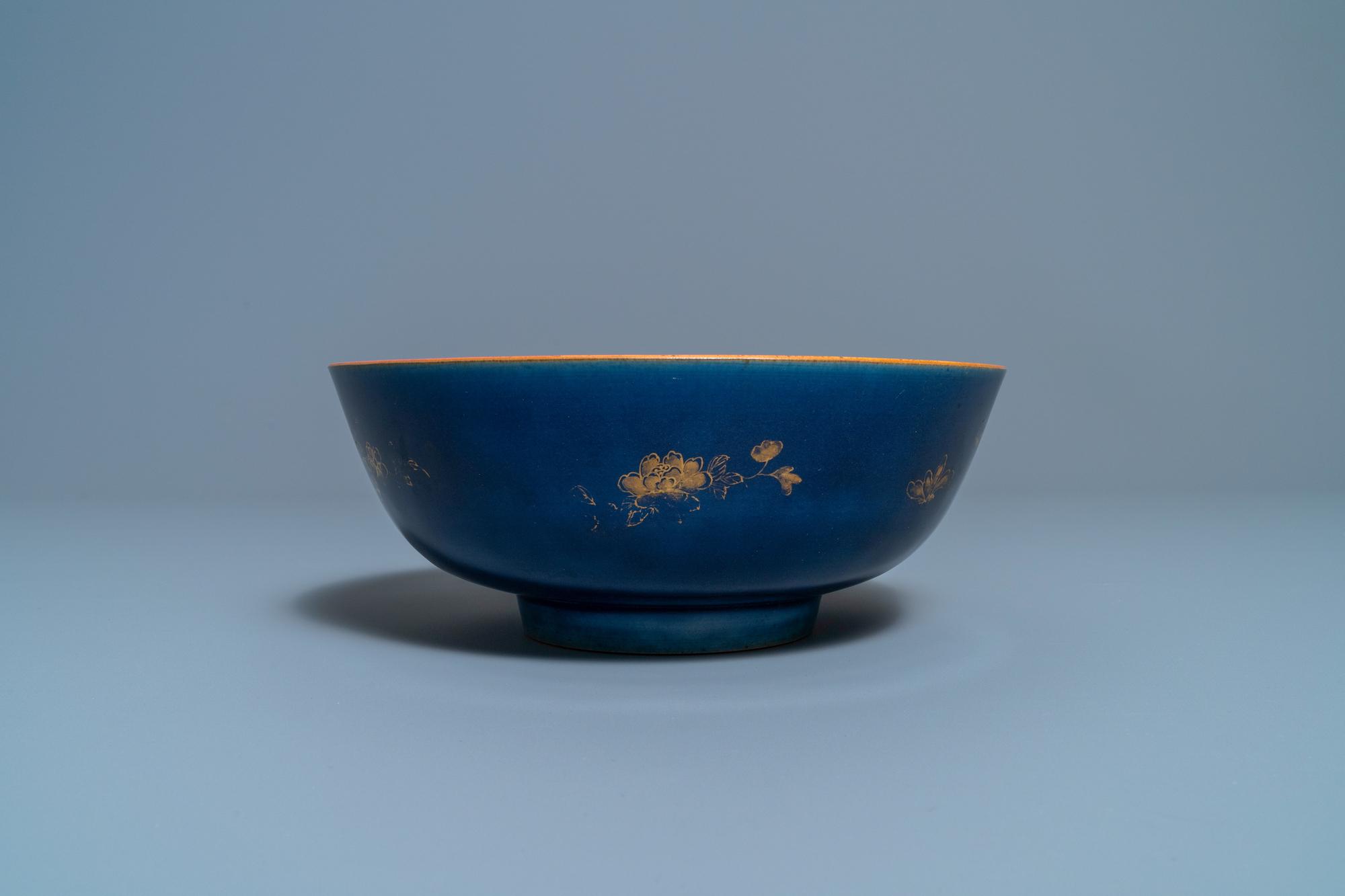 Three Chinese gilt-decorated monochrome blue bowls, Kangxi - Image 10 of 13