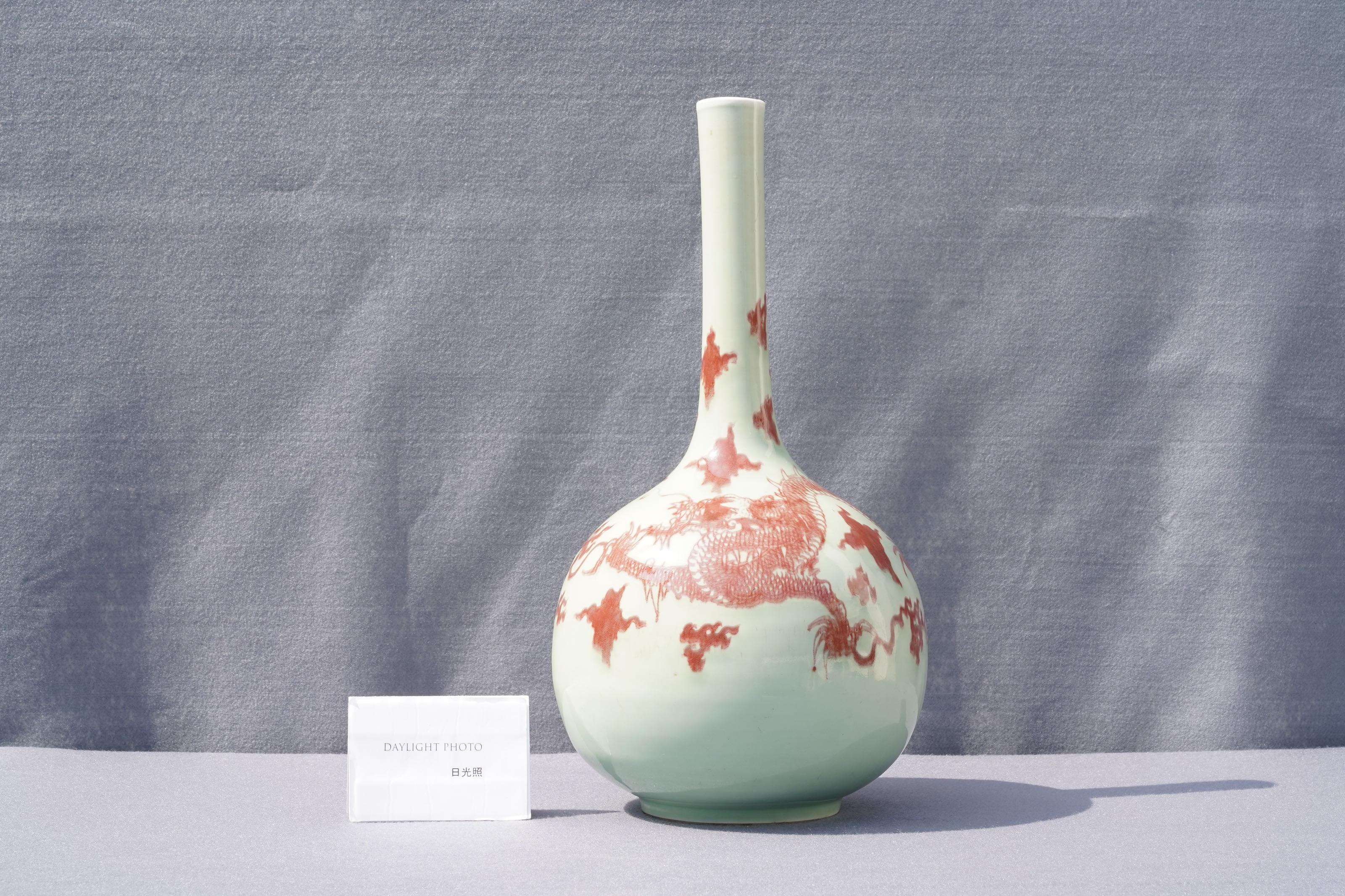 A Chinese copper-red celadon-ground 'dragon' vase, Kangxi - Image 11 of 13