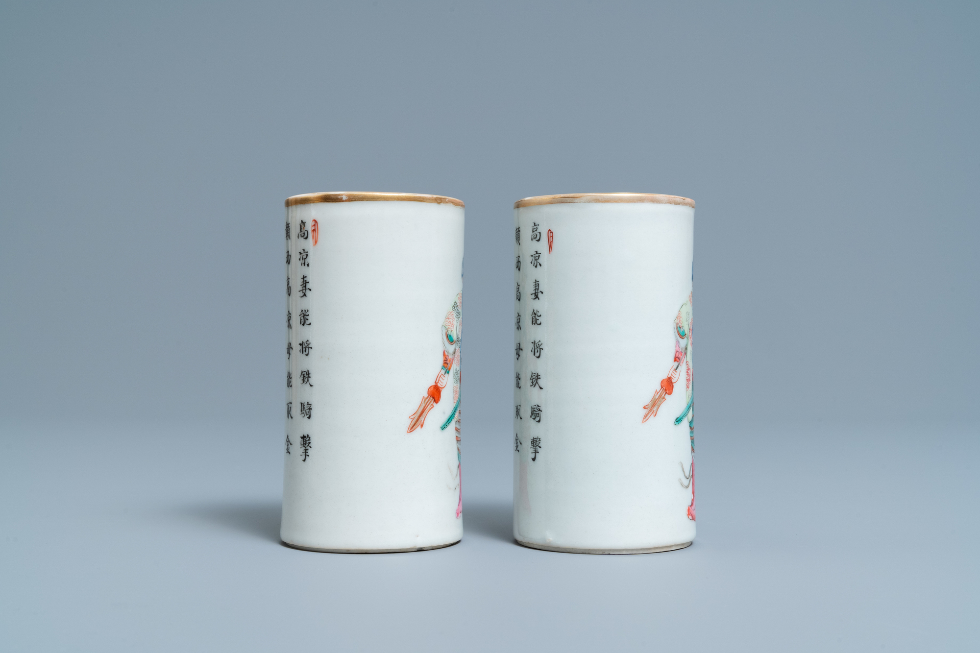 A pair of Chinese famille rose 'Wu Shuang Pu' brush pots, Daoguang mark and of the period - Image 3 of 7
