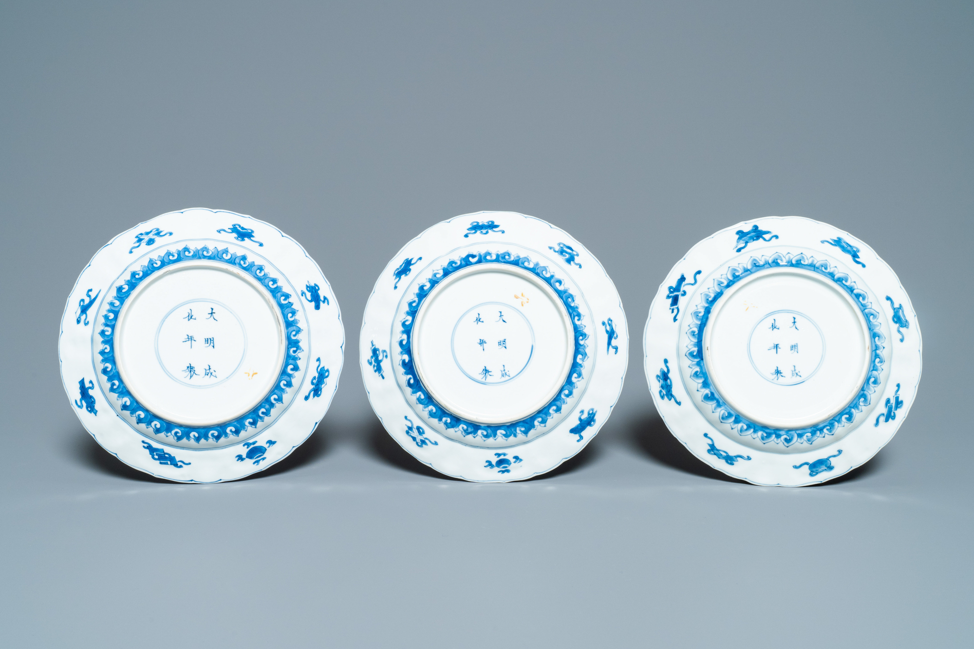 Six Chinese blue and white plates with floral design, Chenghua mark, Kangxi - Image 5 of 5