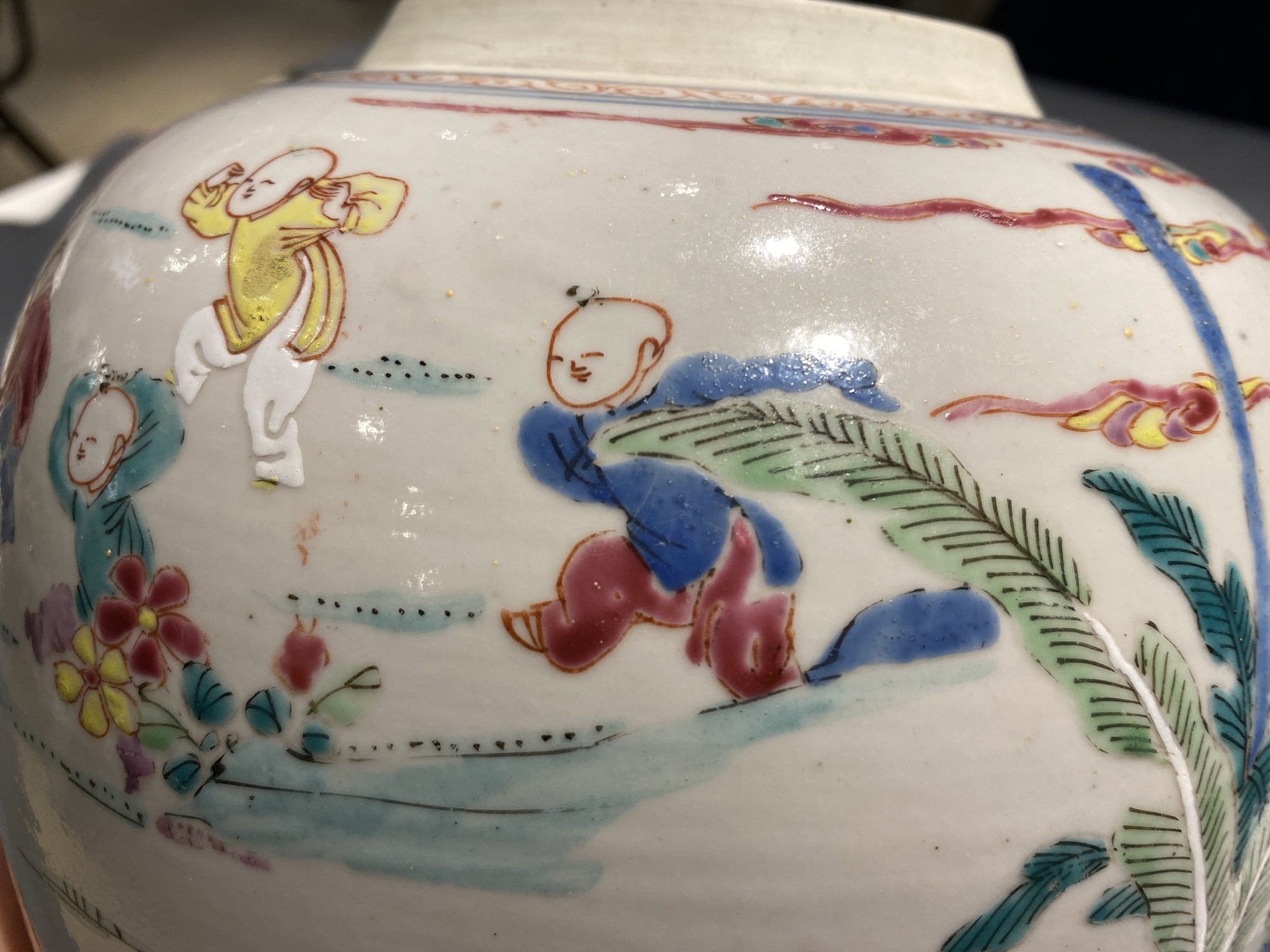 A Chinese famille rose 'hundred boys' jar, Yongzheng - Image 16 of 17