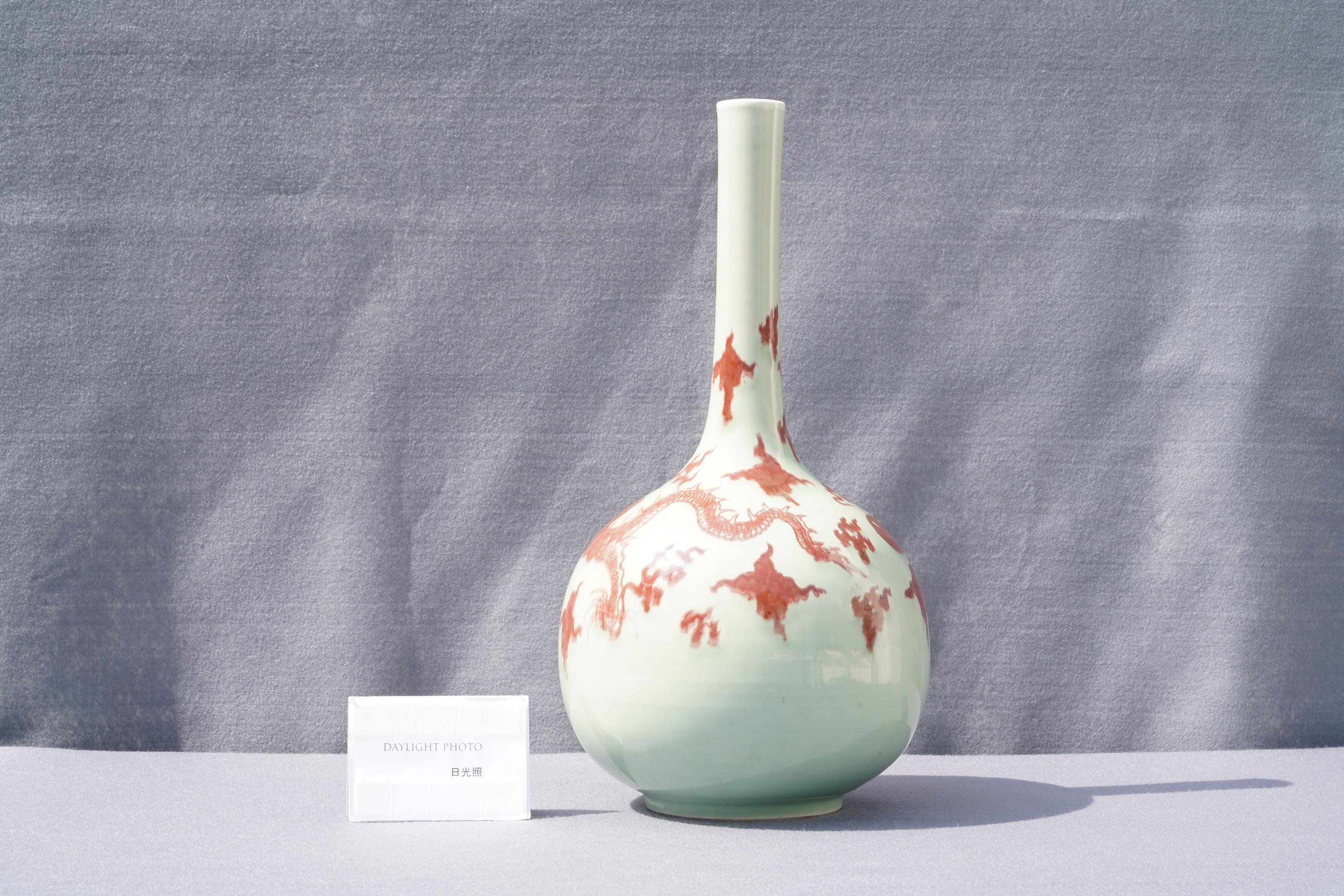 A Chinese copper-red celadon-ground 'dragon' vase, Kangxi - Image 10 of 13