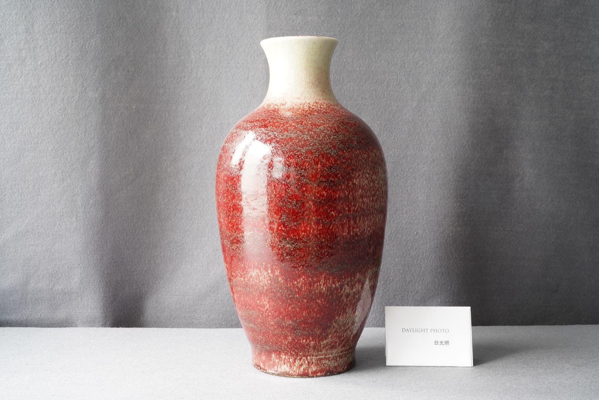 A Chinese monochrome peachbloom-glazed vase, 18/19th C. - Image 8 of 19