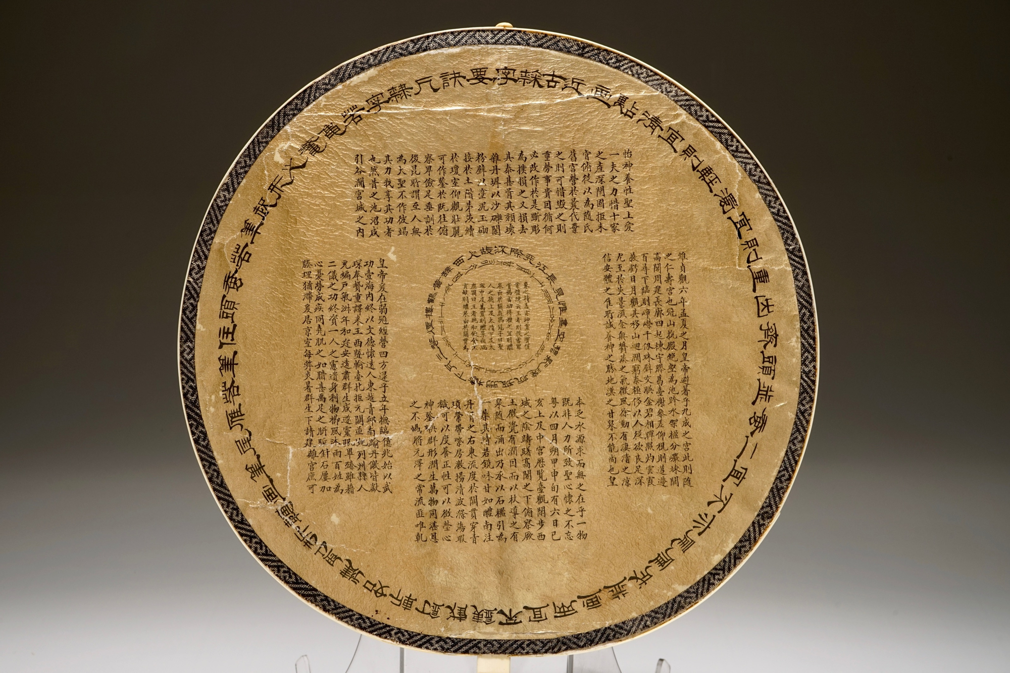 Two Chinese embroidered silk pien mien fans with ivory handle, 18/19th C. - Image 4 of 61