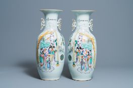 A pair of Chinese famille rose 'ladies' vases, 19/20th C.